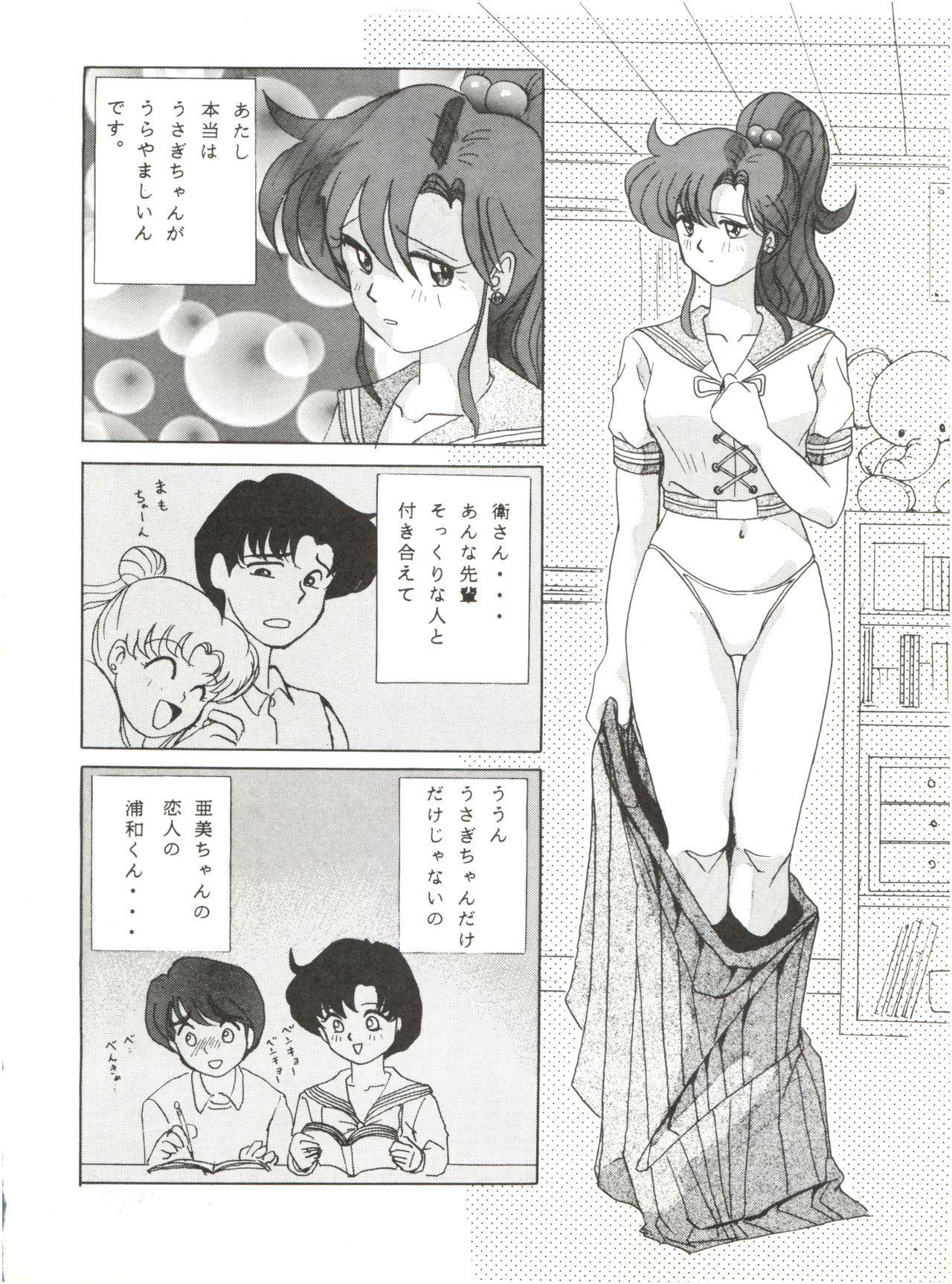 Animedorei 16