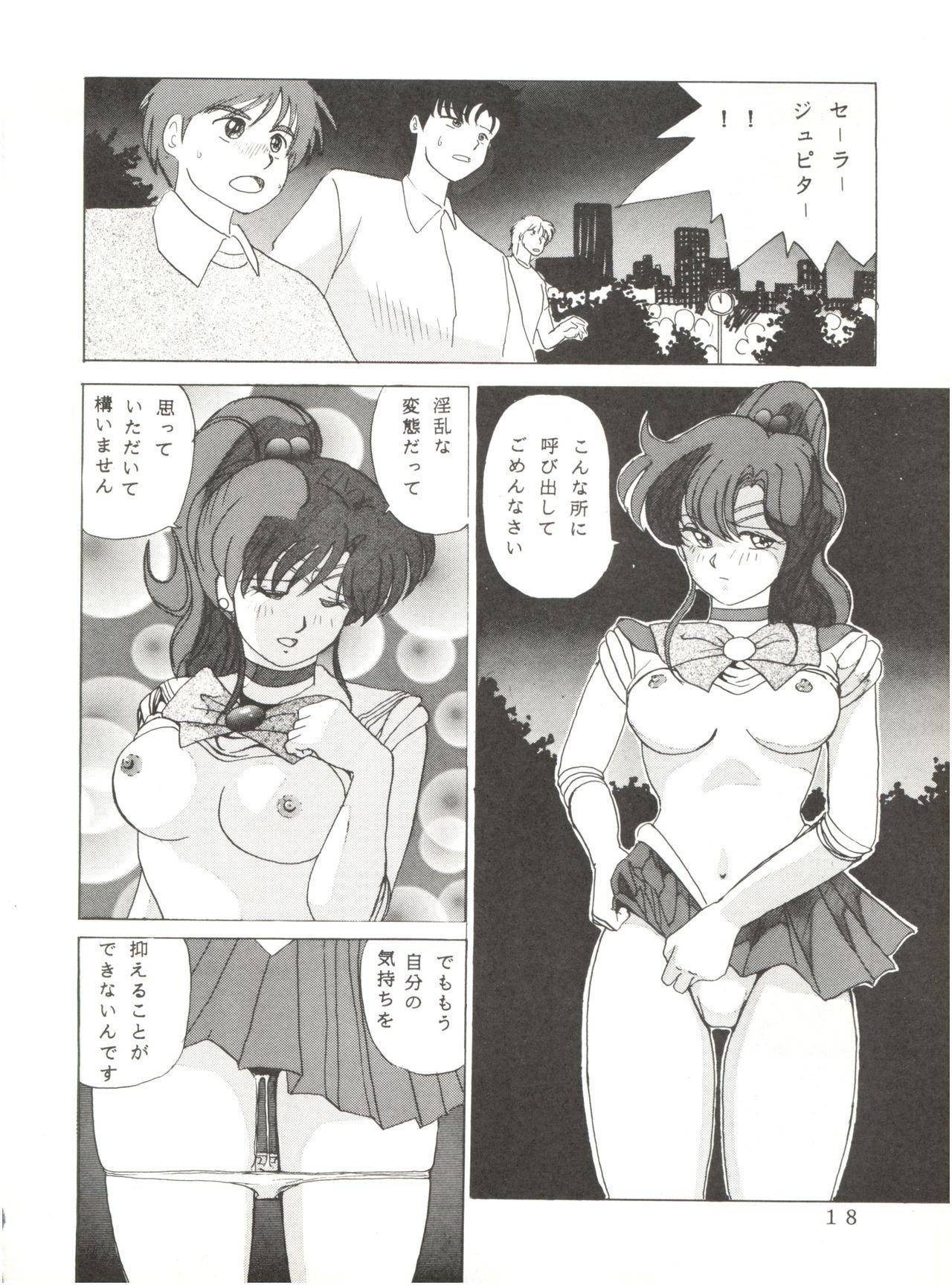Animedorei 18