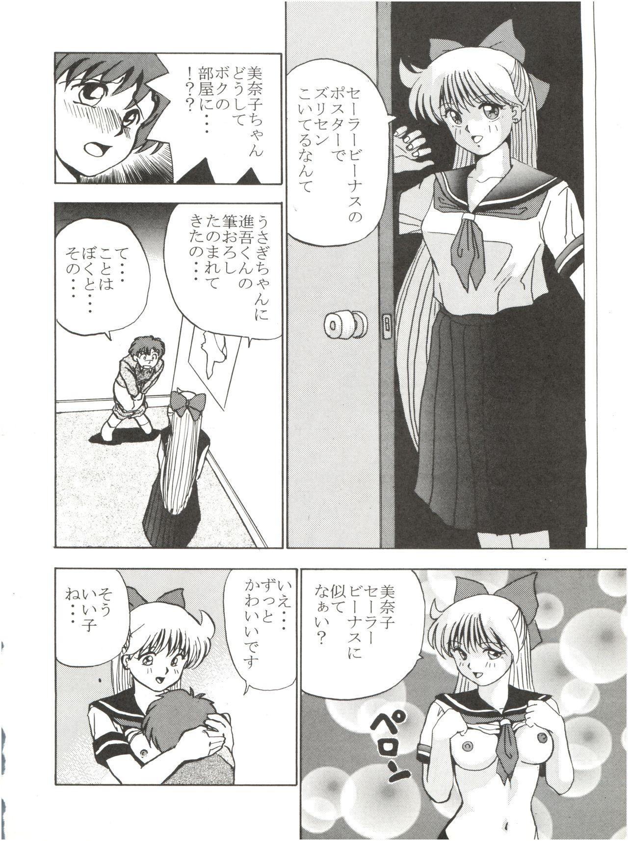 Animedorei 26