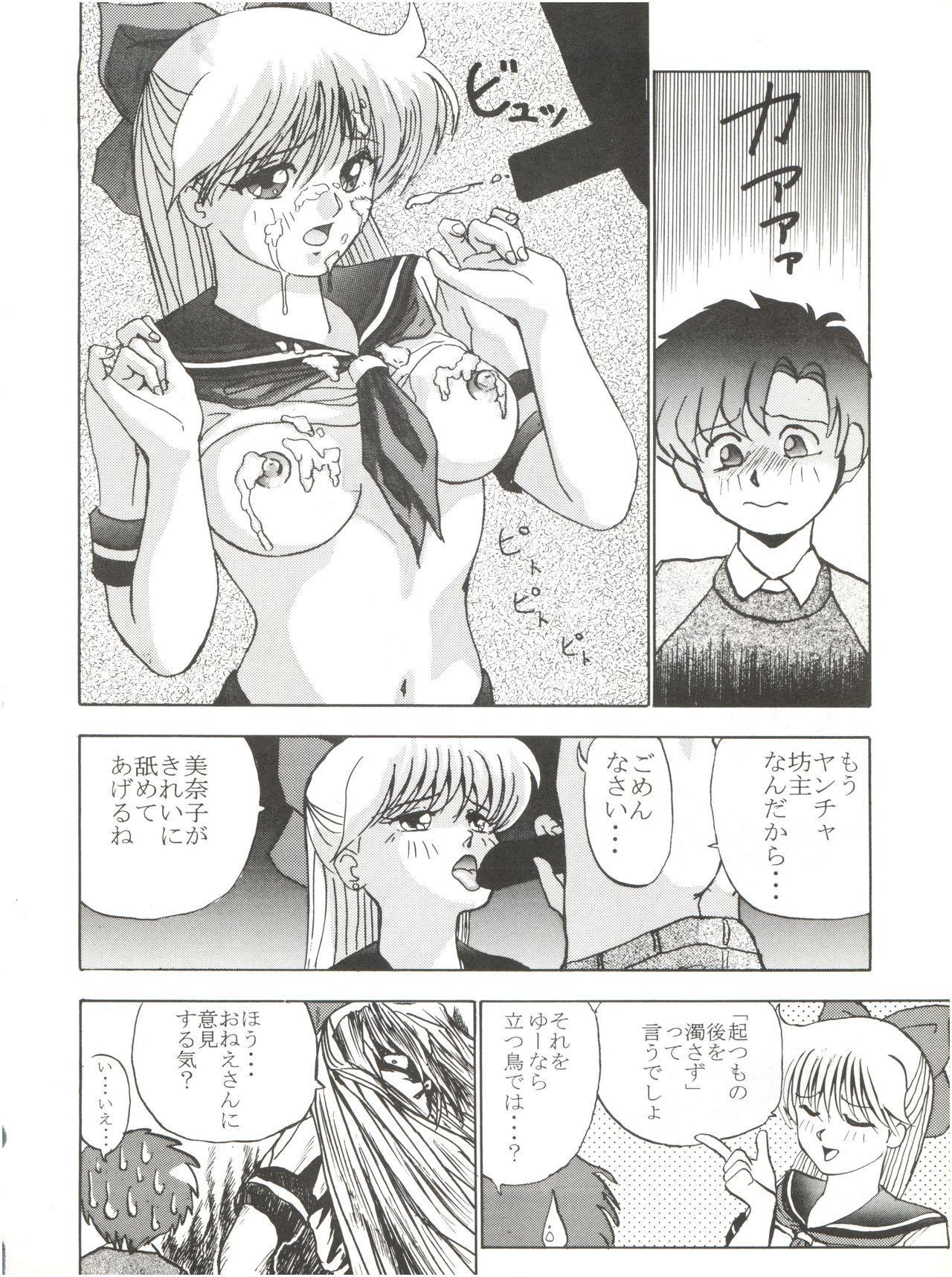 Animedorei 28