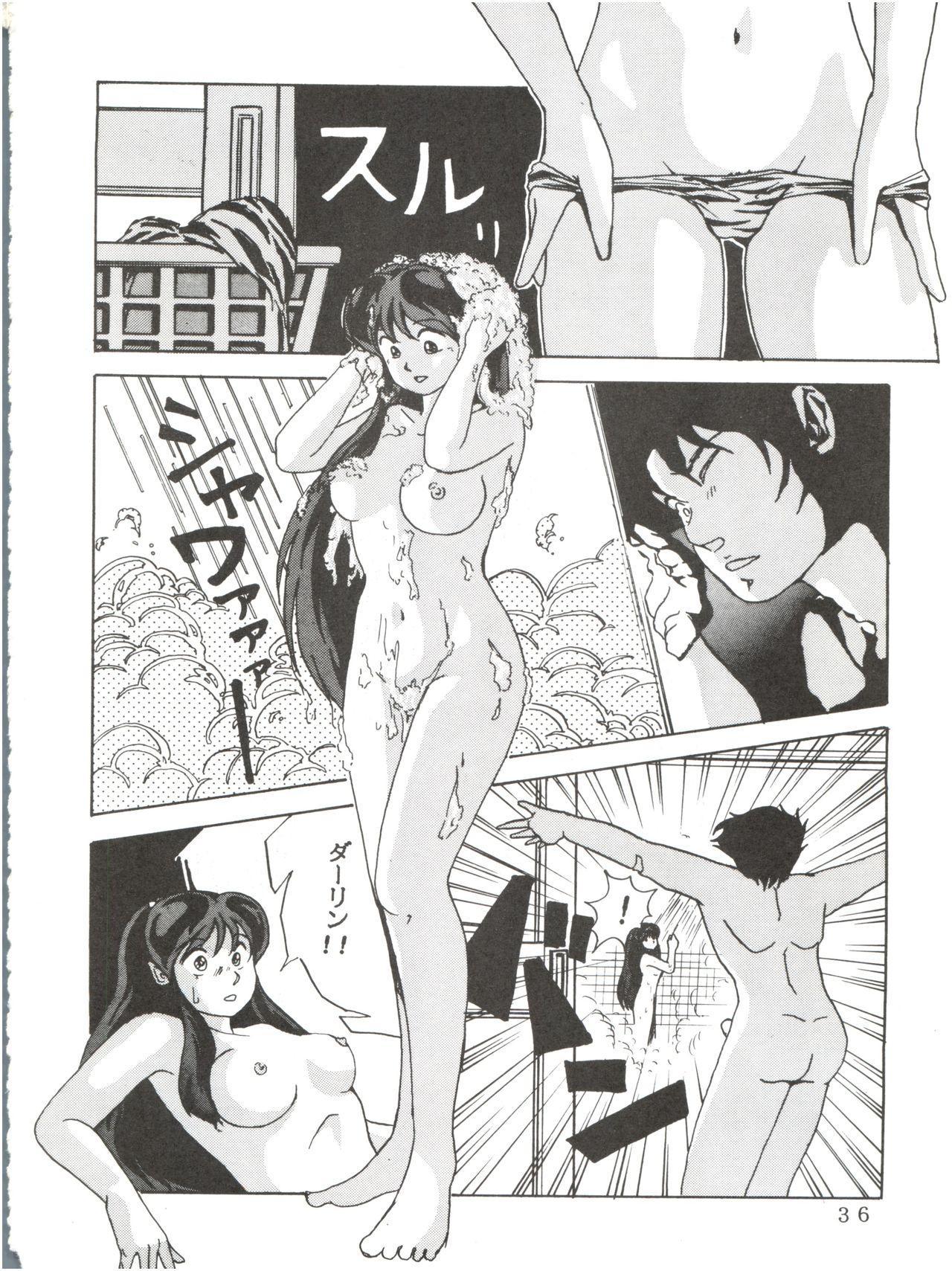 Animedorei 36