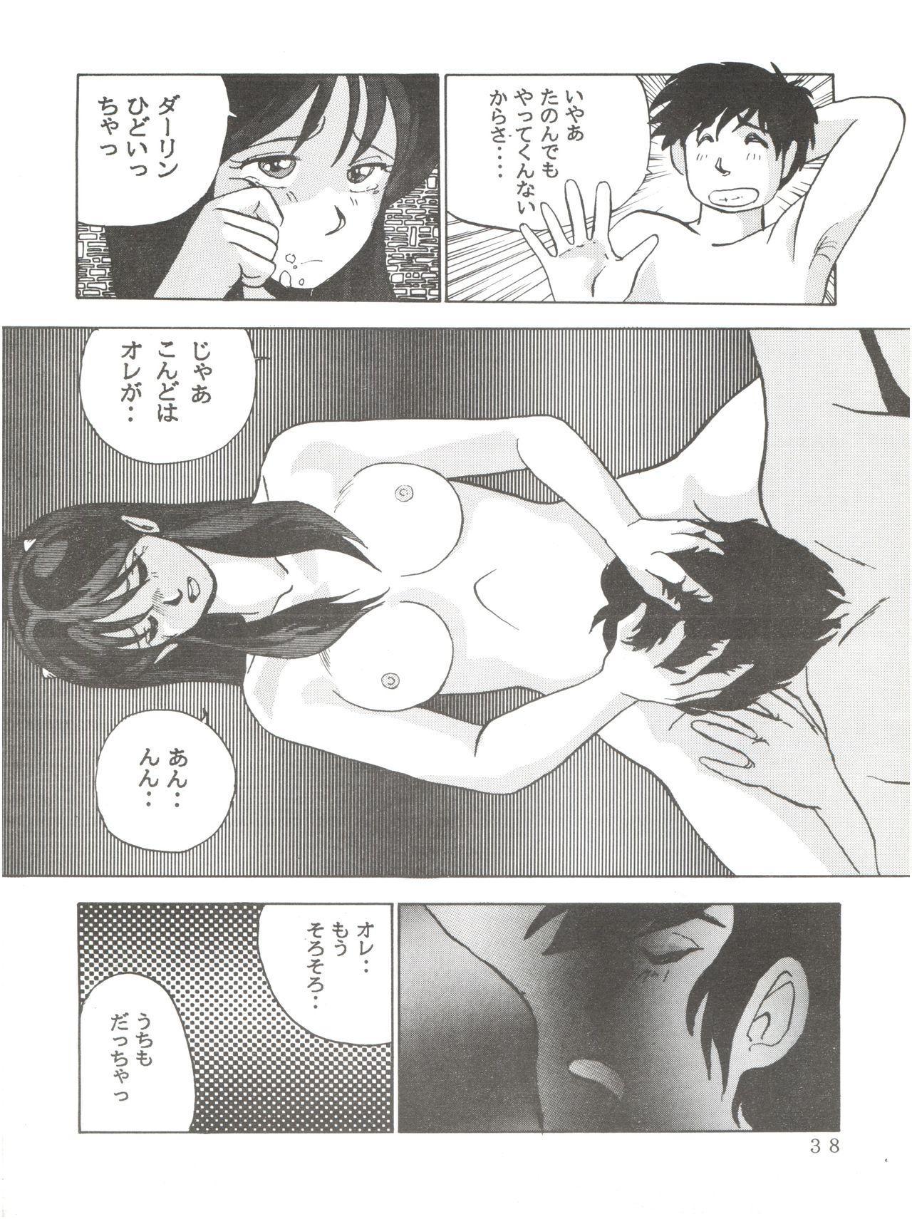 Animedorei 38