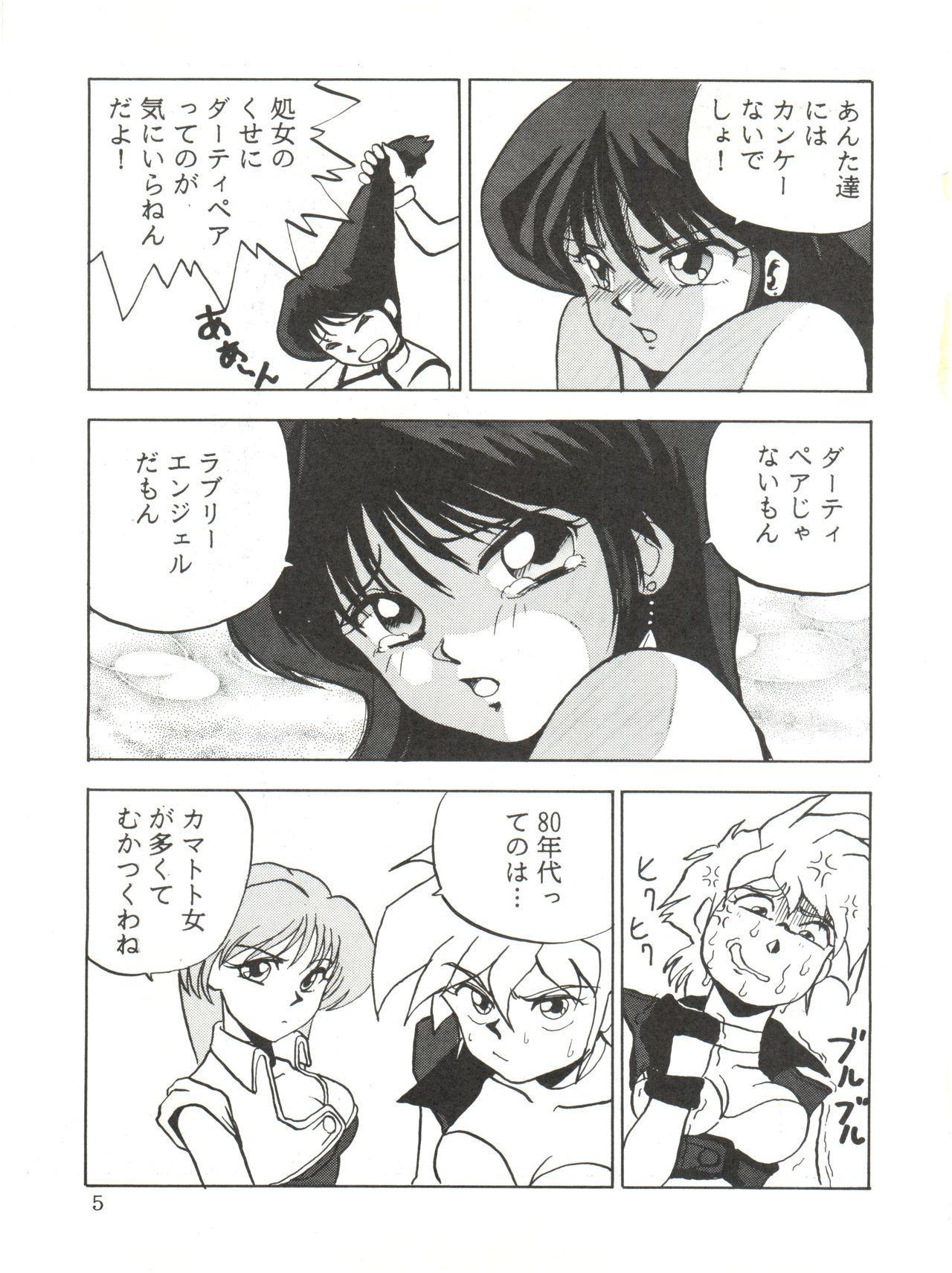 Animedorei 5
