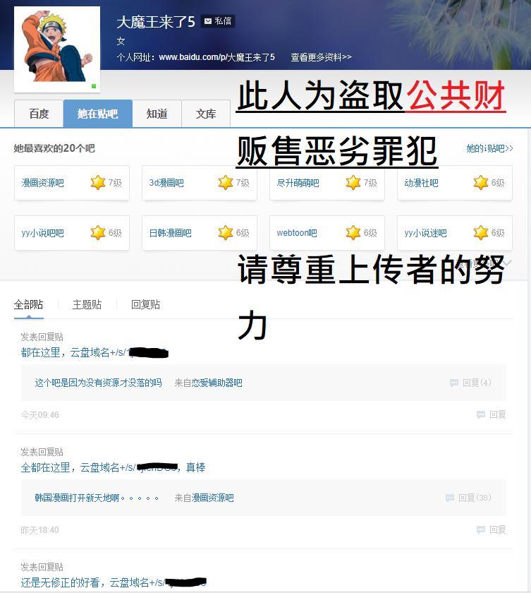 Domesticate the Housekeeper 调教家政妇 ch.29-32 71