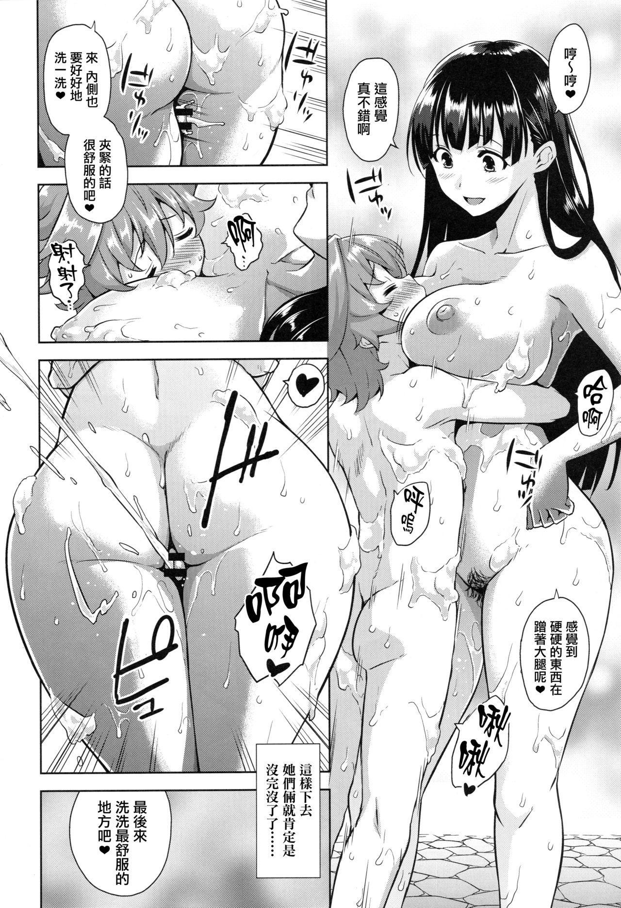 (C92) [Σ-Arts (Mikemono Yuu)] Mayoiga no Onee-san OVA-ka Kinengou Monochro Hen [Chinese] [无毒汉化组] 9