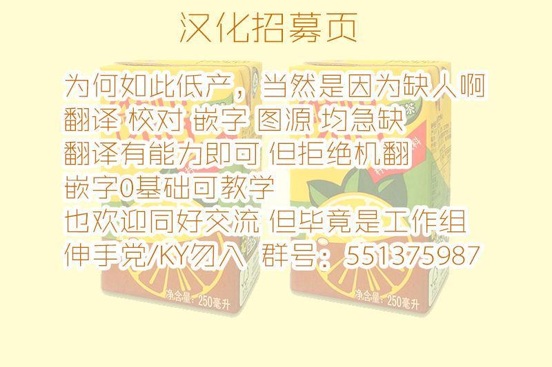 Haisetsu Shoujo 6 Hinako to Otsuuji to Otomodachi 18