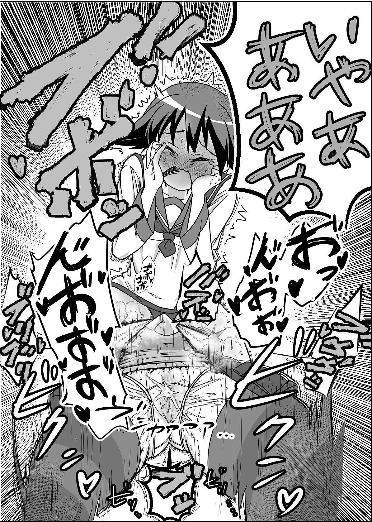 StPan Onara Manga 16
