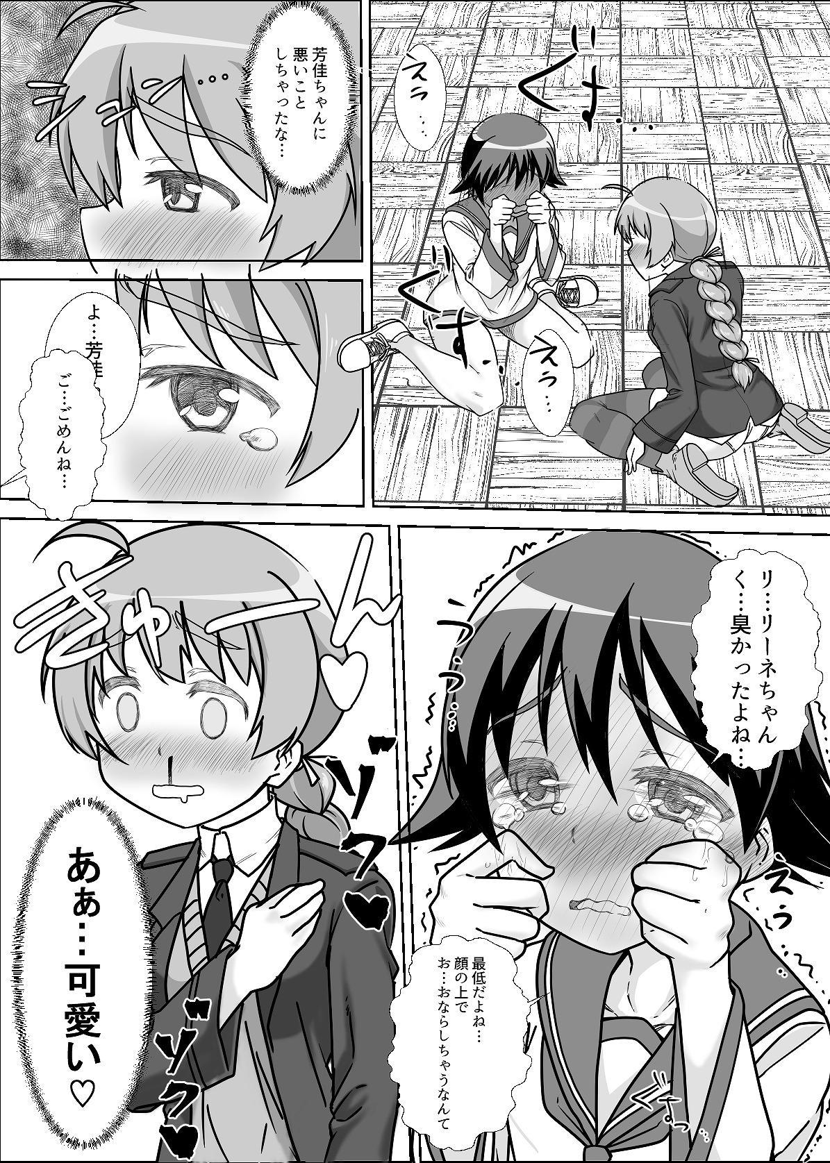 StPan Onara Manga 18