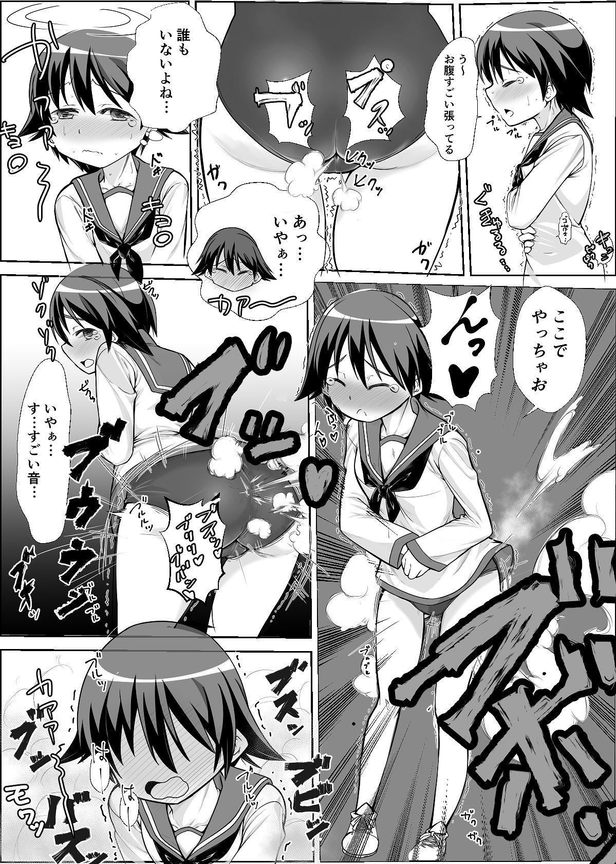 StPan Onara Manga 1