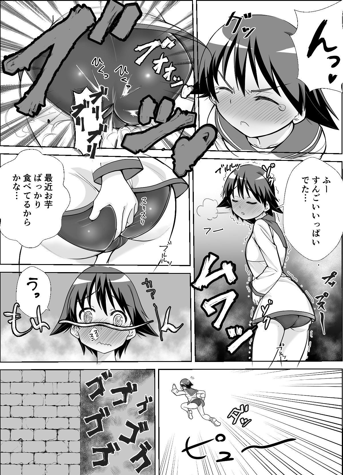 StPan Onara Manga 2