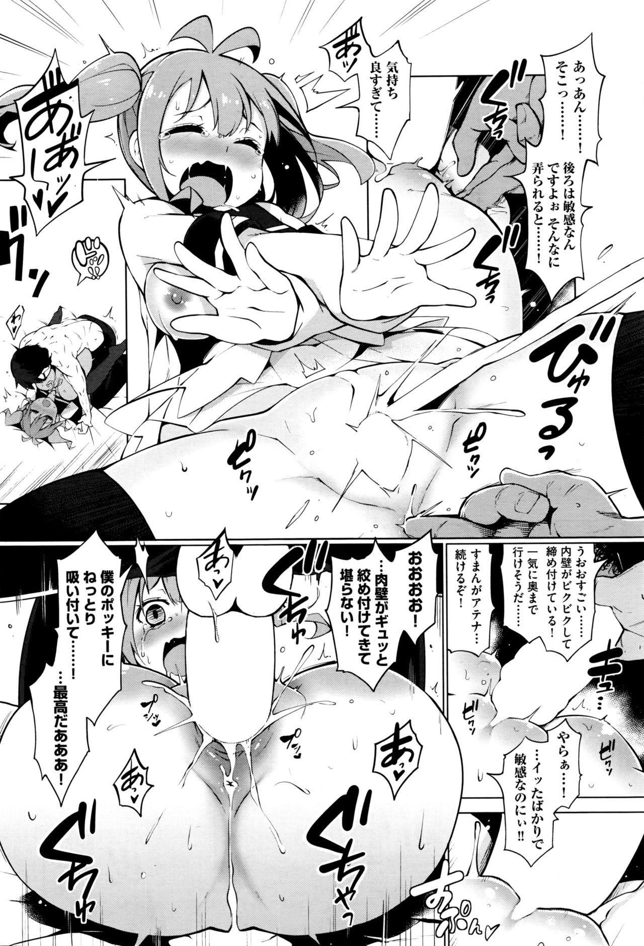 [Kenji] Ratai Geijutsu-bu Ch.1-4 19