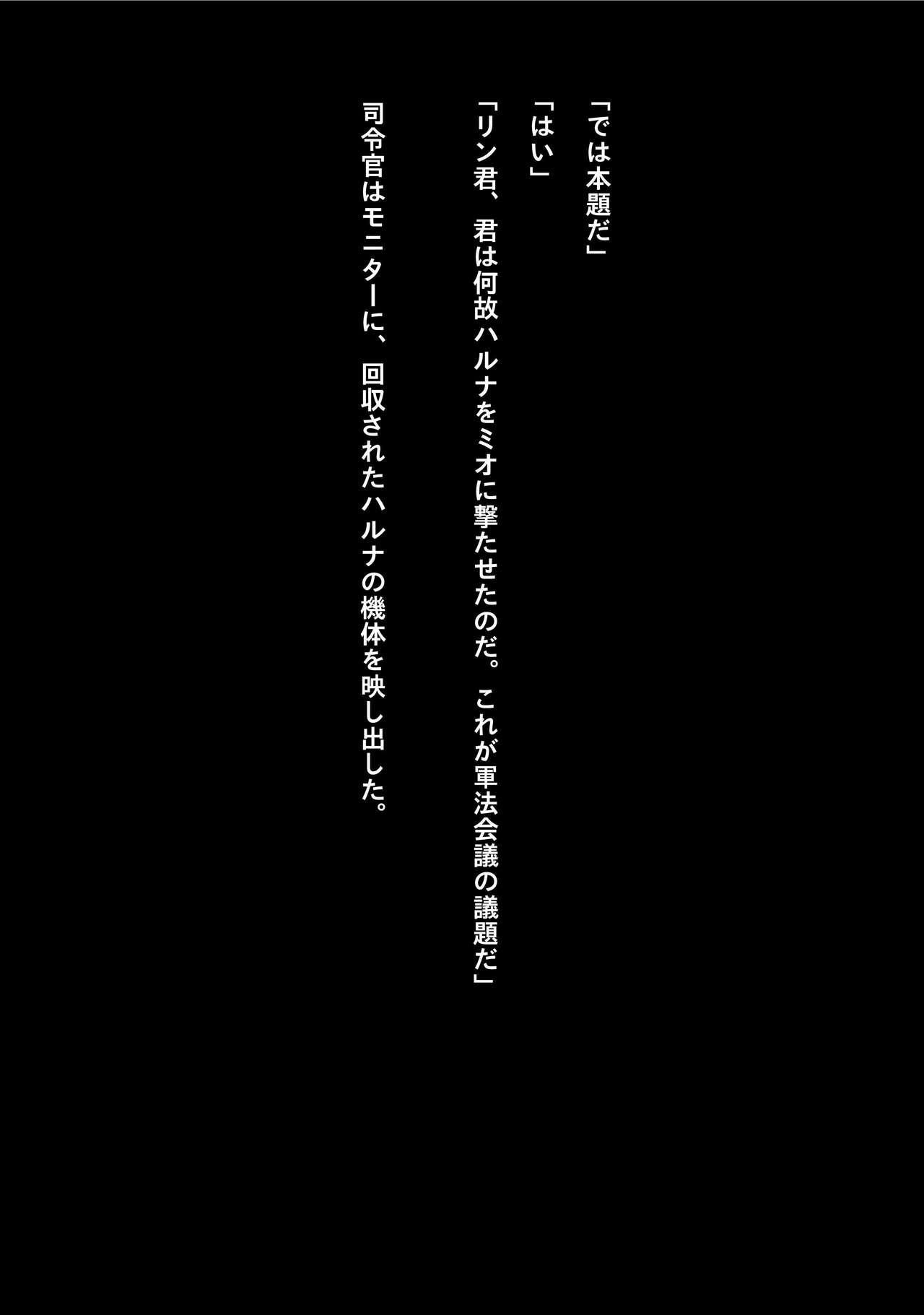 Idol Cyber Battle NEO GENERATOR episode 3 Seisan! Shi o kakugo shita shunkan 12
