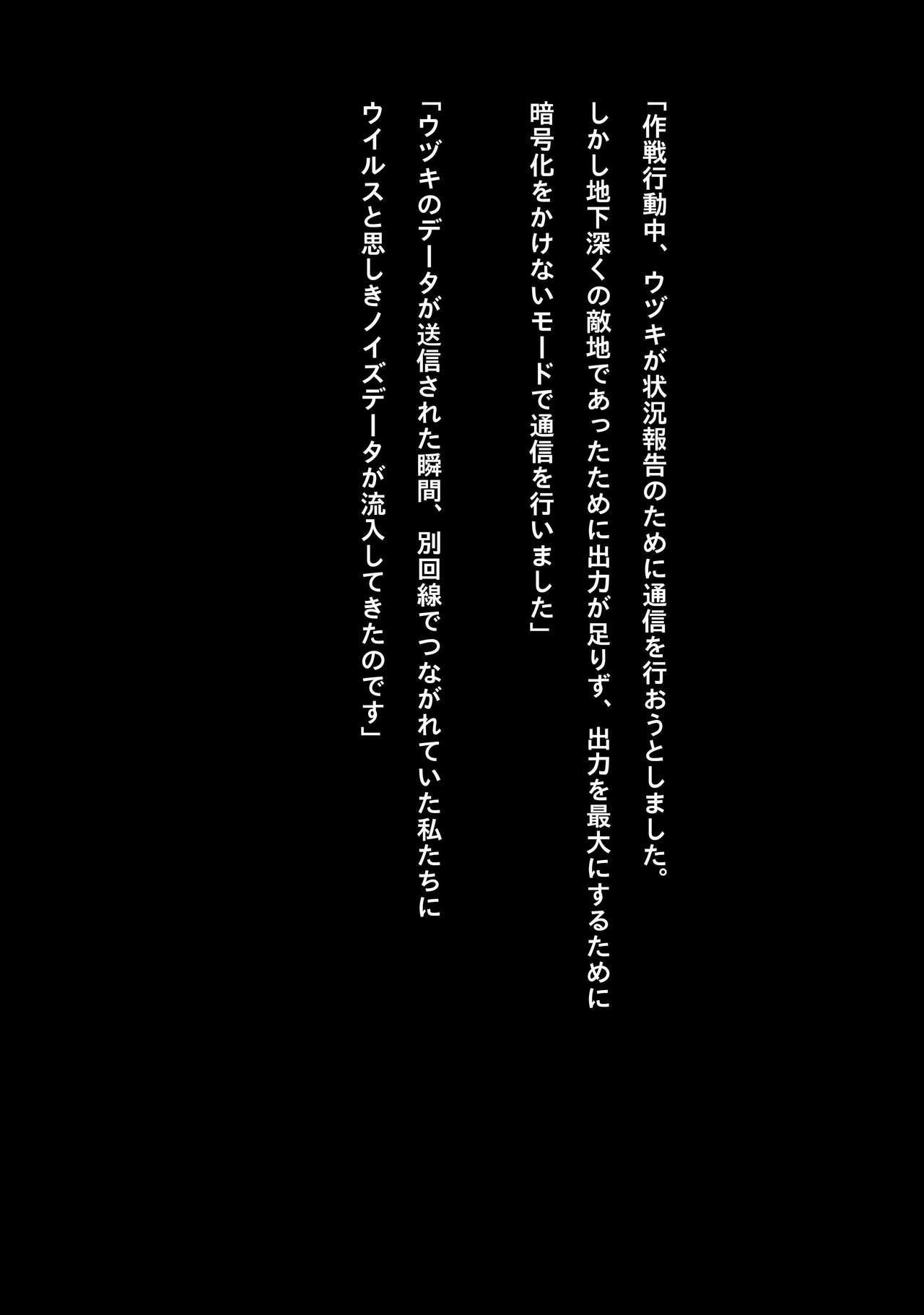 Idol Cyber Battle NEO GENERATOR episode 3 Seisan! Shi o kakugo shita shunkan 16