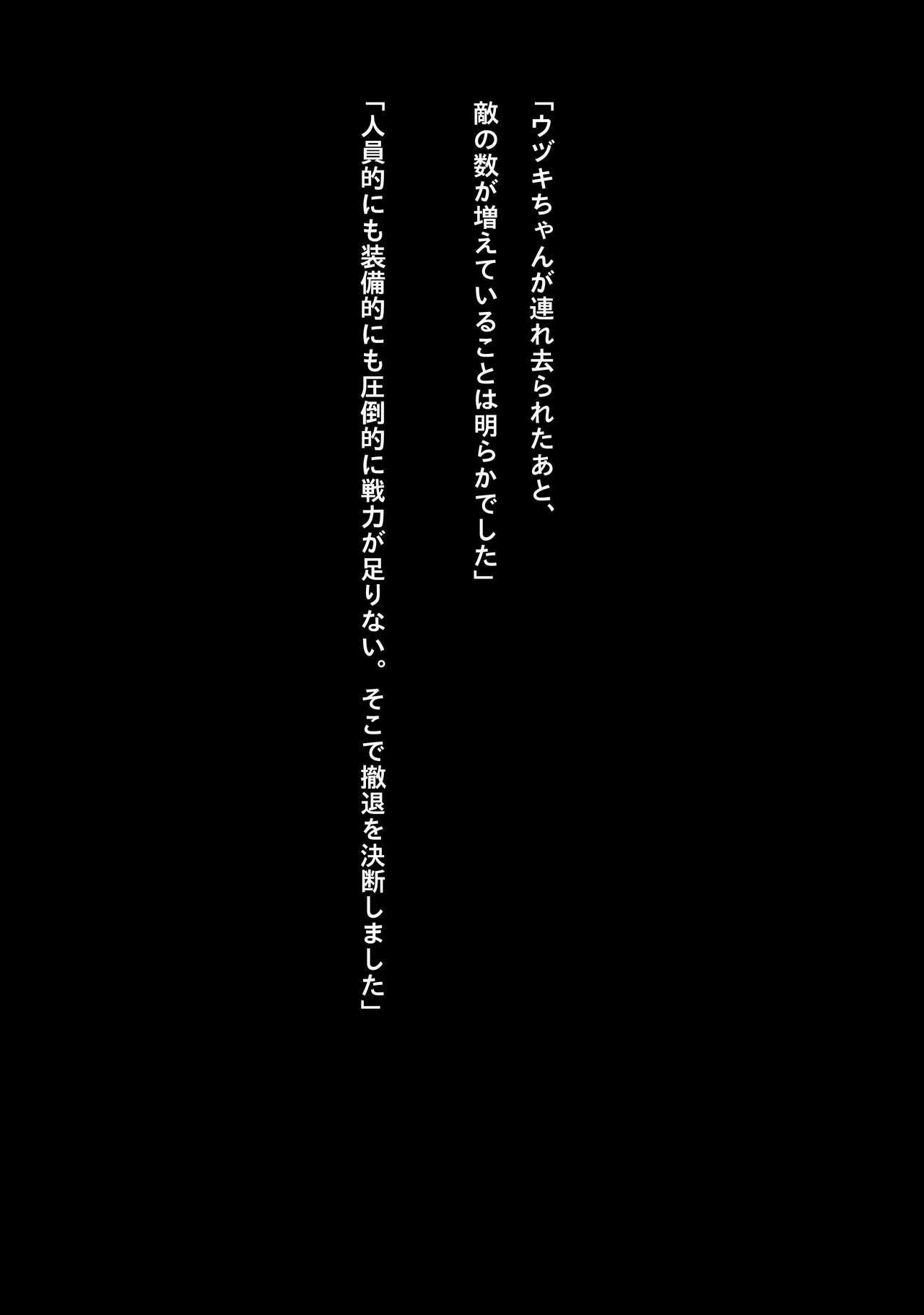 Idol Cyber Battle NEO GENERATOR episode 3 Seisan! Shi o kakugo shita shunkan 28