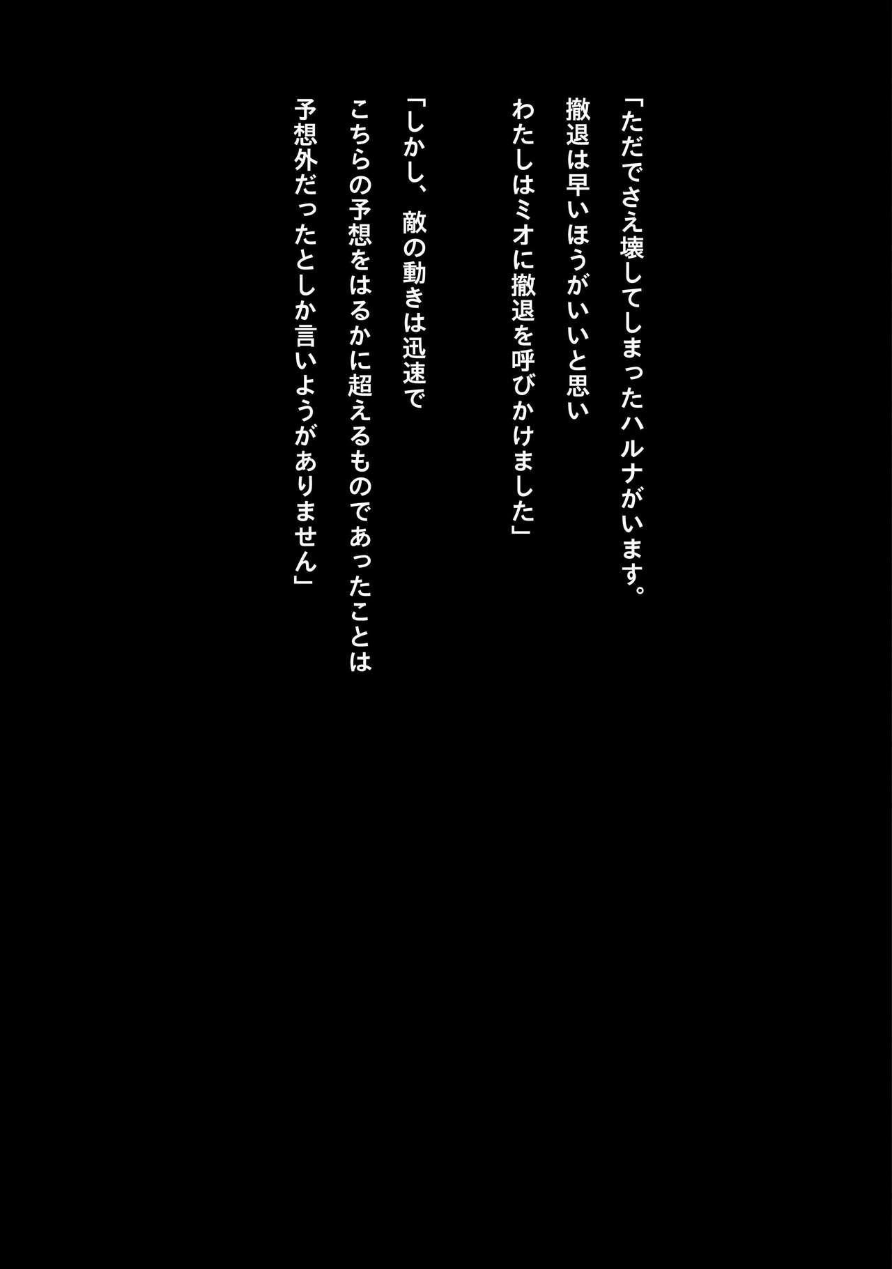 Idol Cyber Battle NEO GENERATOR episode 3 Seisan! Shi o kakugo shita shunkan 30