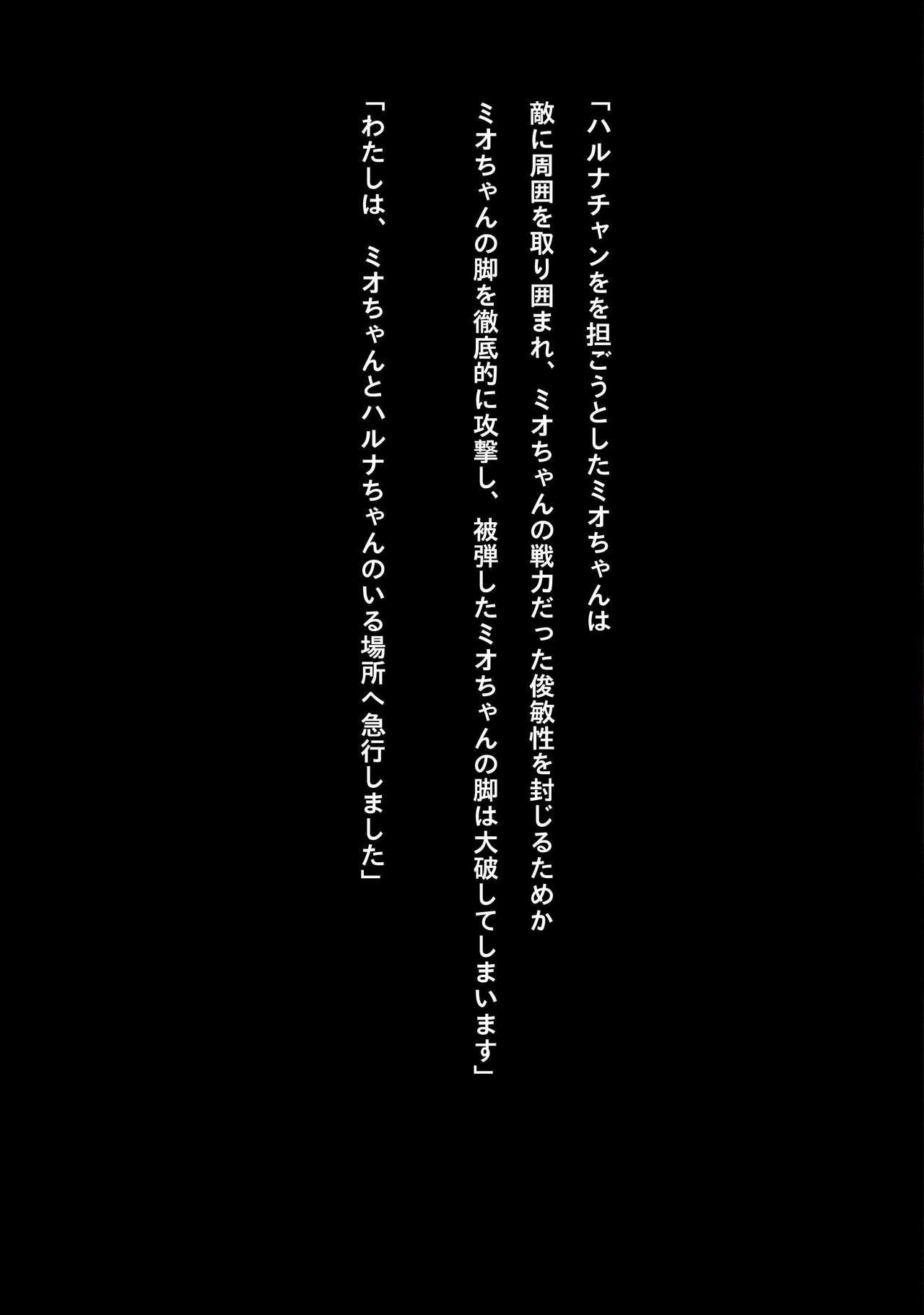 Idol Cyber Battle NEO GENERATOR episode 3 Seisan! Shi o kakugo shita shunkan 34