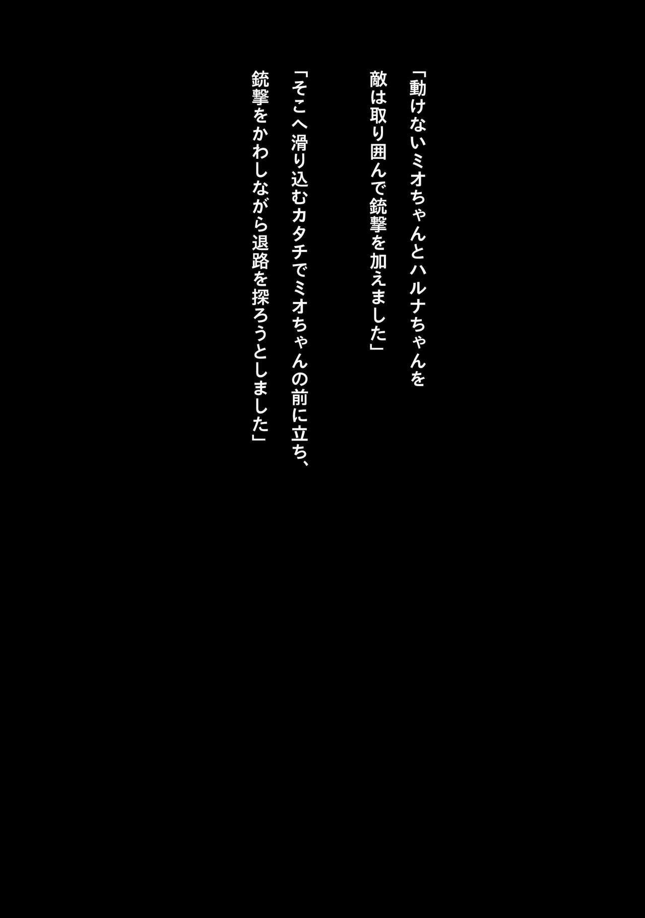Idol Cyber Battle NEO GENERATOR episode 3 Seisan! Shi o kakugo shita shunkan 36