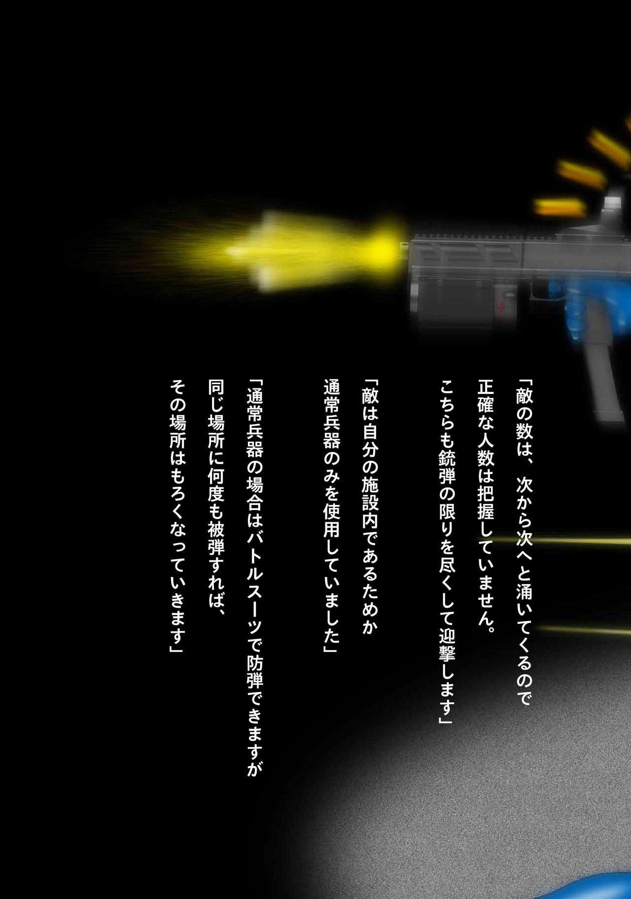 Idol Cyber Battle NEO GENERATOR episode 3 Seisan! Shi o kakugo shita shunkan 38