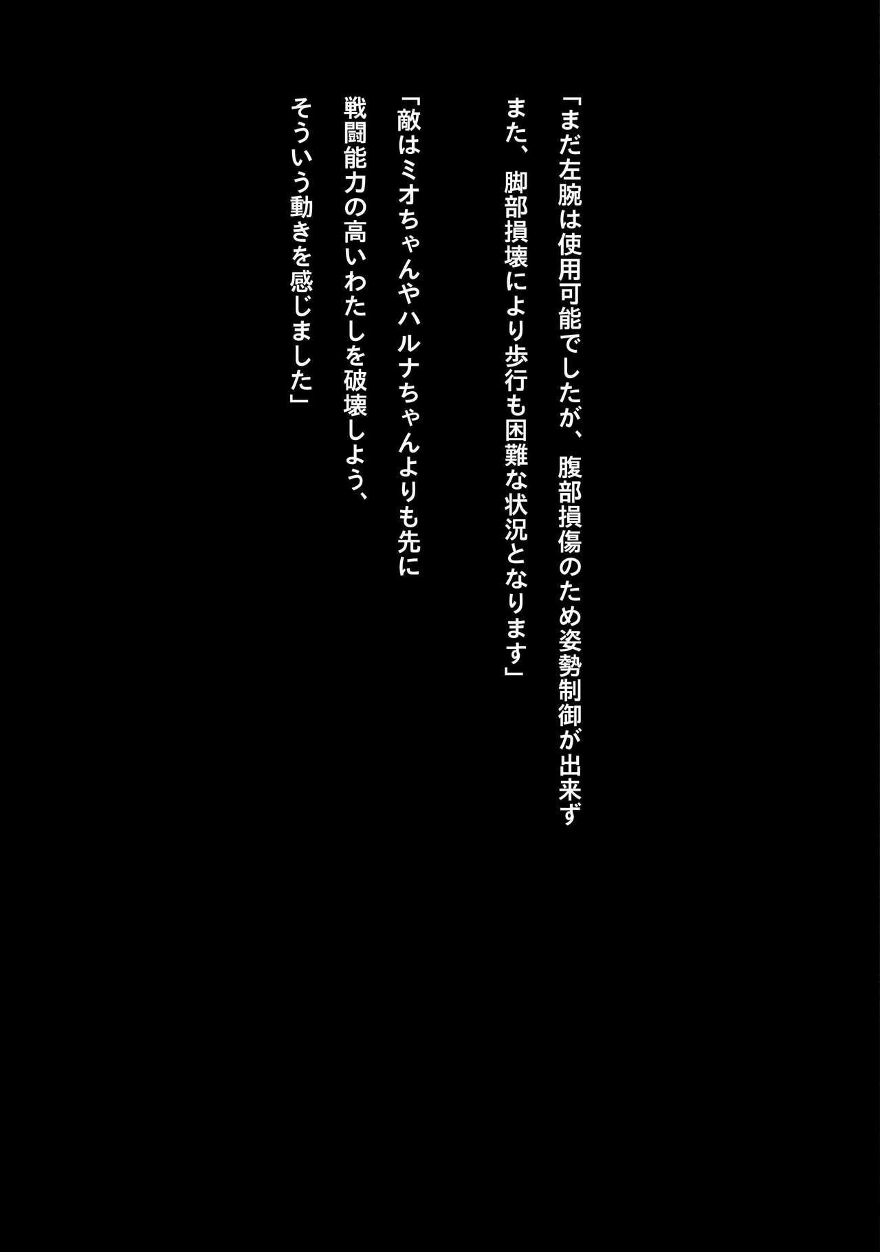 Idol Cyber Battle NEO GENERATOR episode 3 Seisan! Shi o kakugo shita shunkan 42