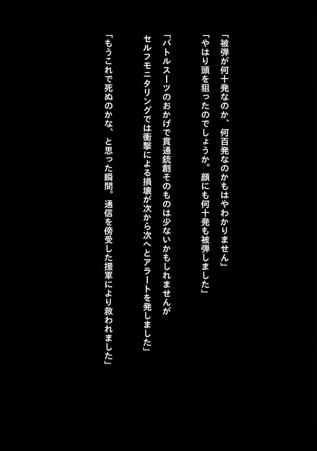 Idol Cyber Battle NEO GENERATOR episode 3 Seisan! Shi o kakugo shita shunkan 46