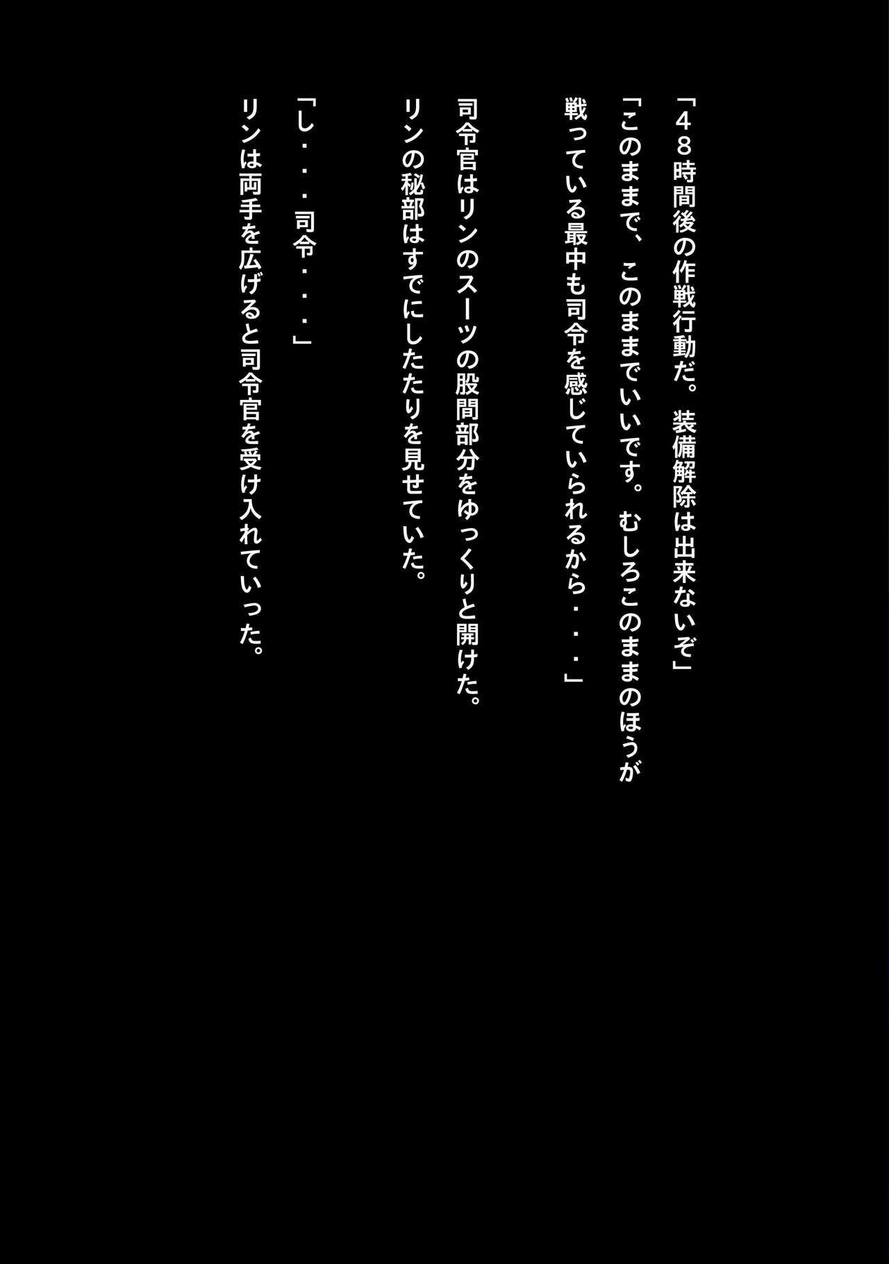 Idol Cyber Battle NEO GENERATOR episode 3 Seisan! Shi o kakugo shita shunkan 54