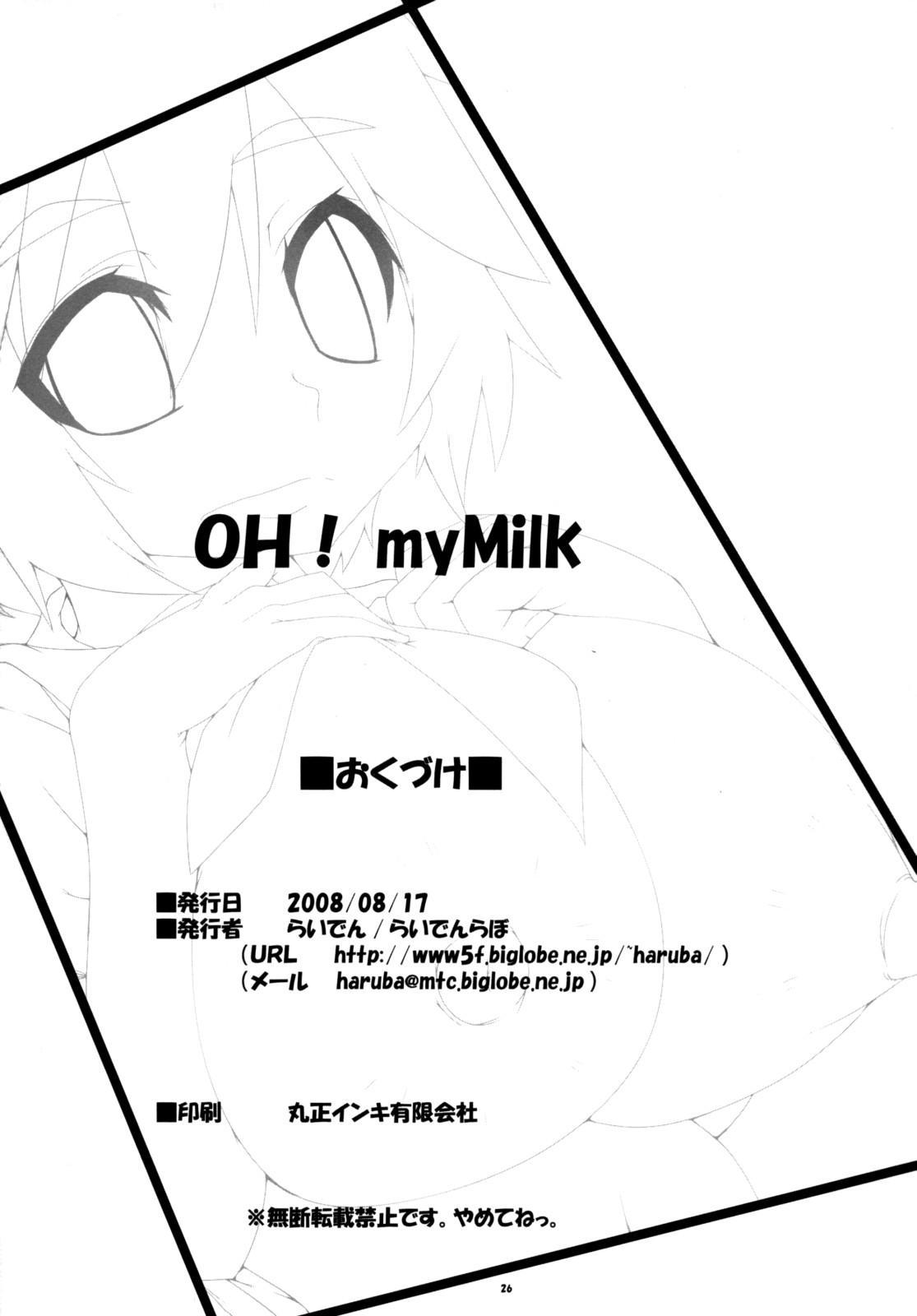 OH! my Milk 24
