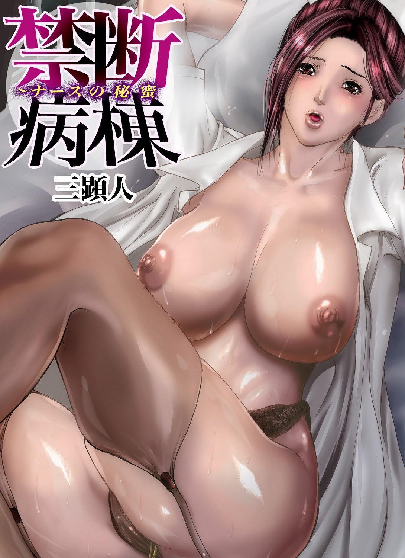 Gaticomi Vol. 12 1
