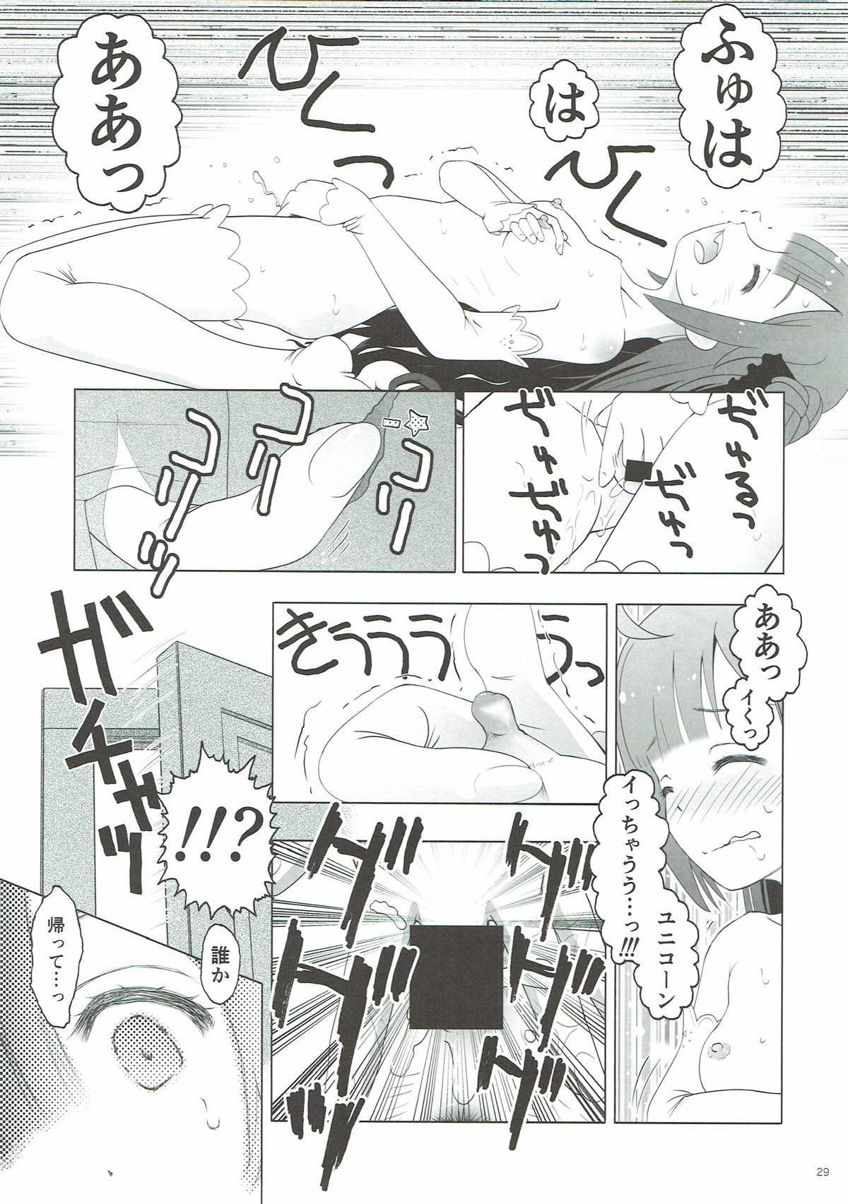 Hisho no Oshigoto 27