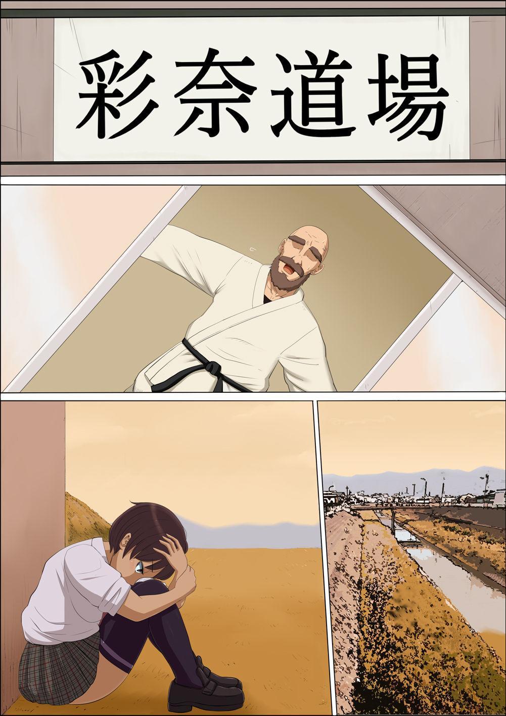 Sonokoro, Anoko wa... 3 117