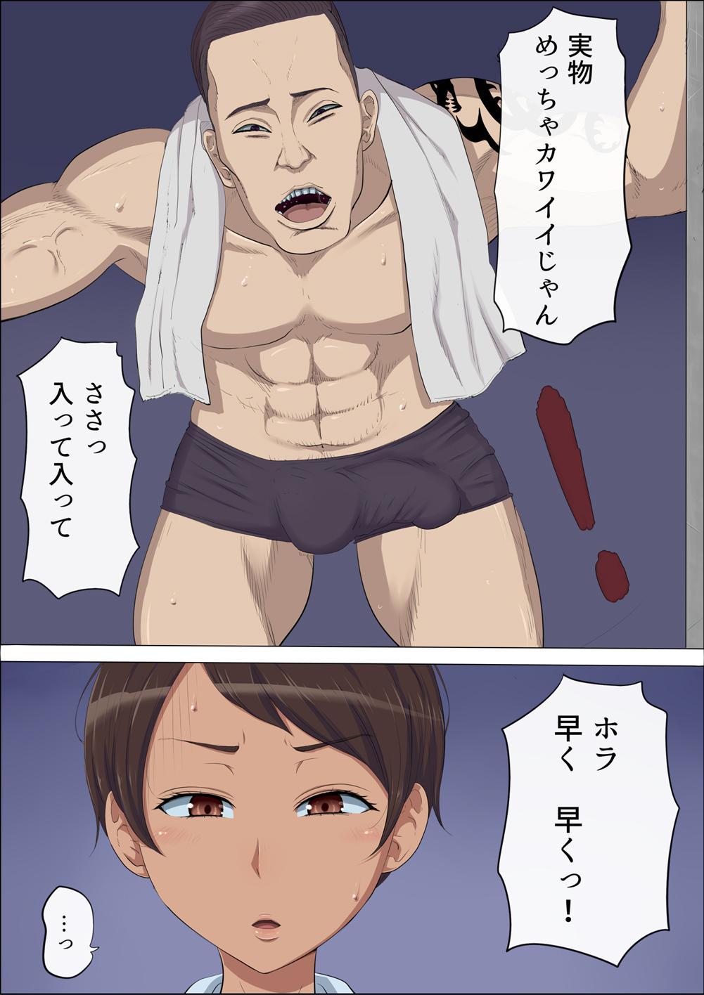 Sonokoro, Anoko wa... 3 14