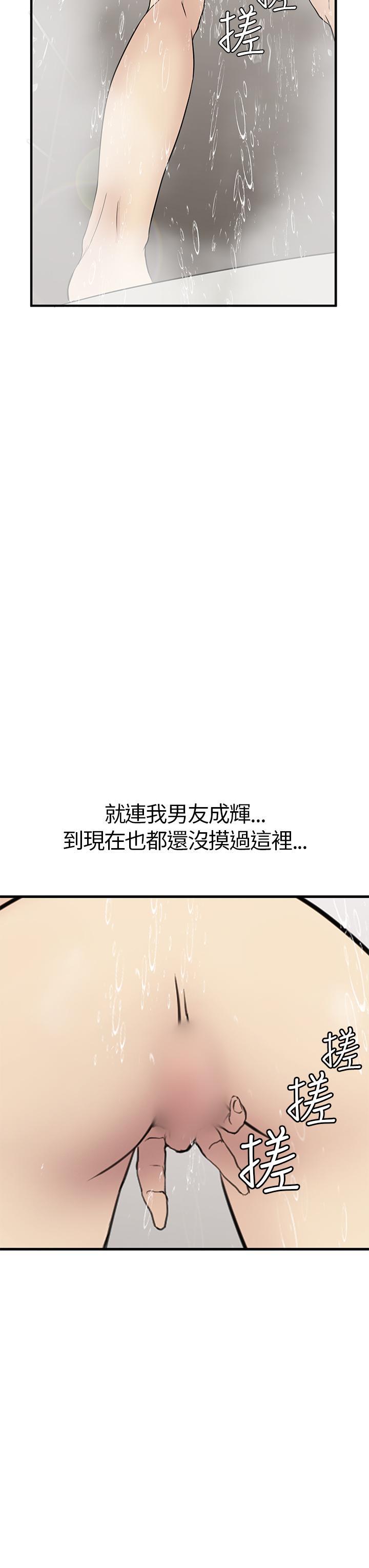 Si-Eun 诗恩 Ch.1~5 114