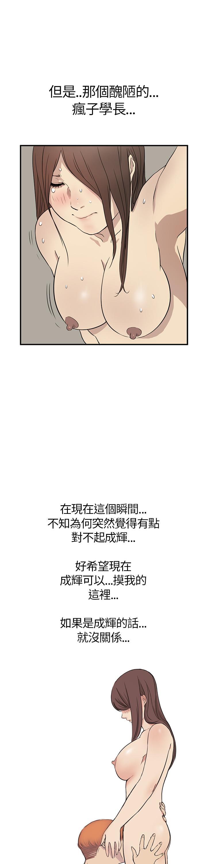 Si-Eun 诗恩 Ch.1~5 115