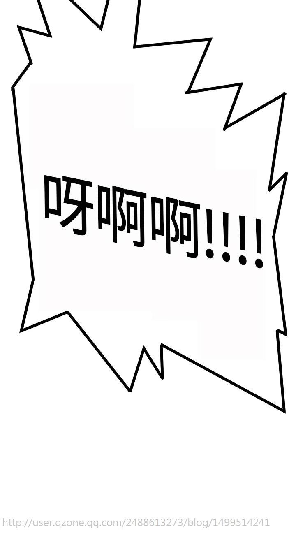 Si-Eun 诗恩 Ch.1~5 121