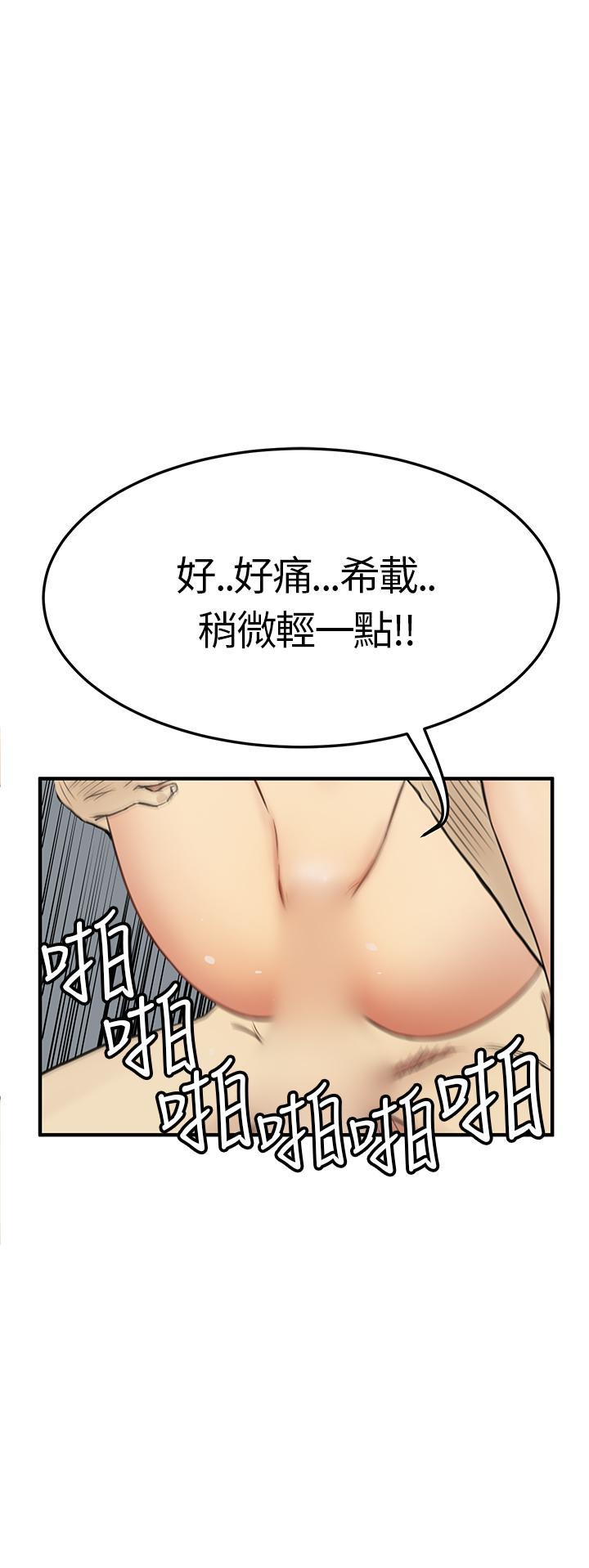 Si-Eun 诗恩 Ch.1~5 131