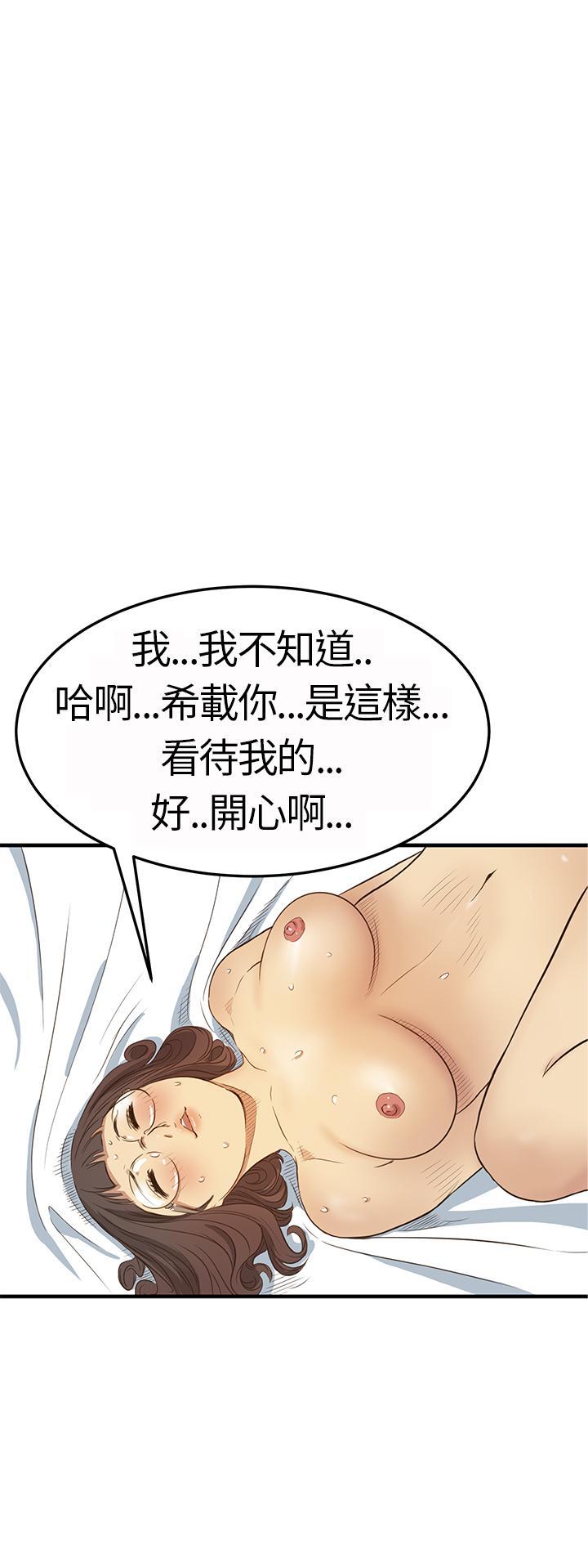 Si-Eun 诗恩 Ch.1~5 141