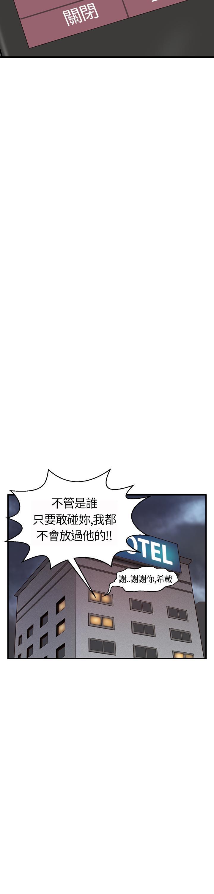 Si-Eun 诗恩 Ch.1~5 148