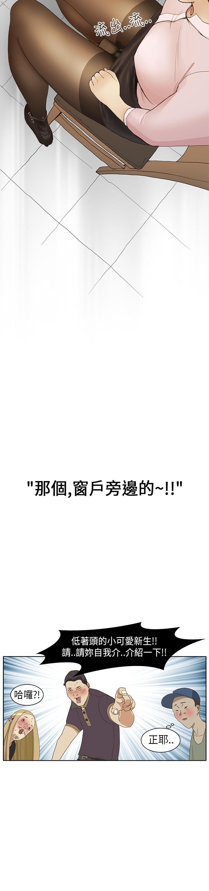 Si-Eun 诗恩 Ch.1~5 24