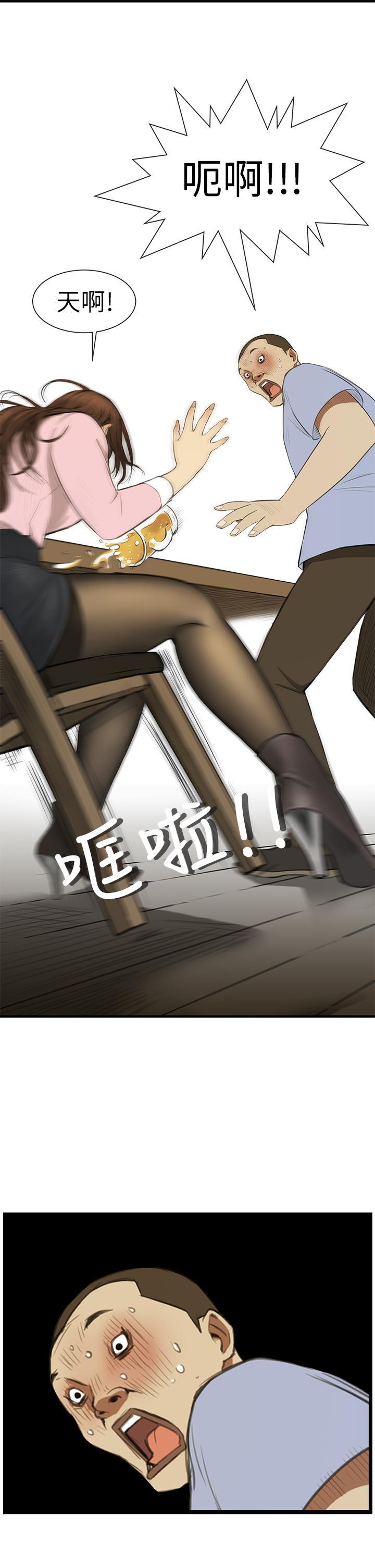 Si-Eun 诗恩 Ch.1~5 36