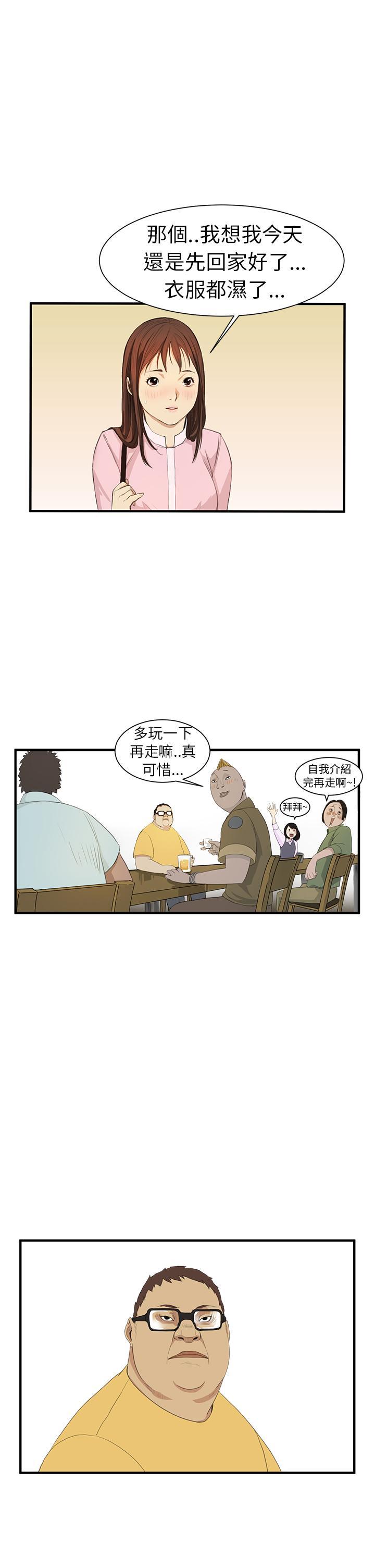 Si-Eun 诗恩 Ch.1~5 47