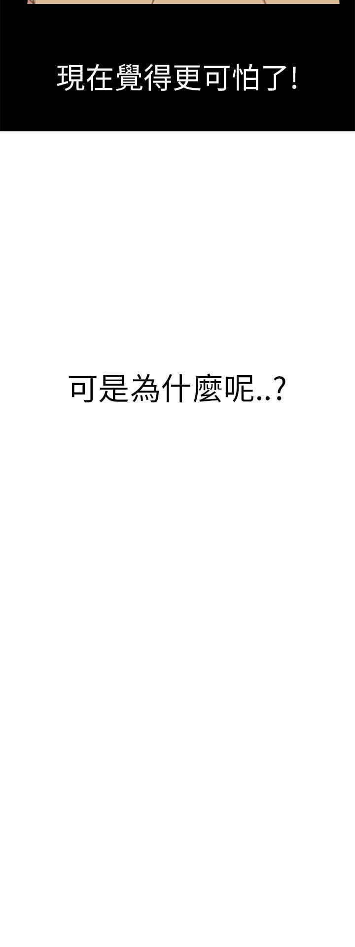 Si-Eun 诗恩 Ch.1~5 50