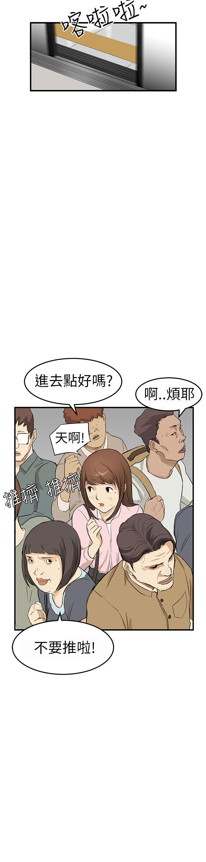 Si-Eun 诗恩 Ch.1~5 75