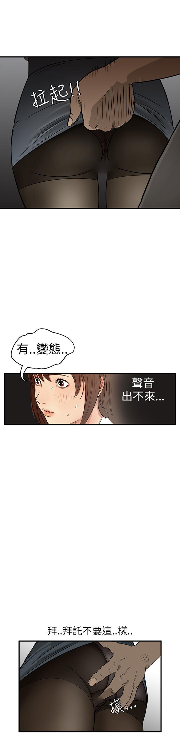 Si-Eun 诗恩 Ch.1~5 78