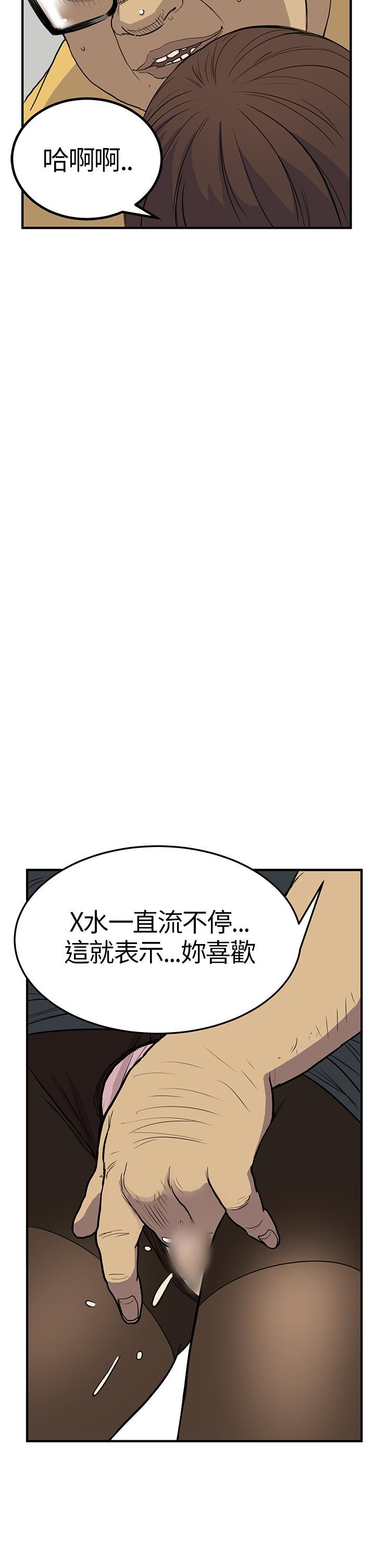 Si-Eun 诗恩 Ch.1~5 95