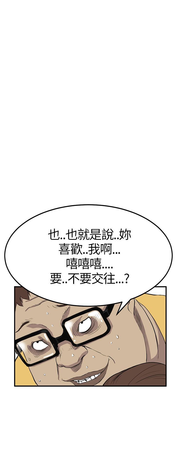 Si-Eun 诗恩 Ch.1~5 96
