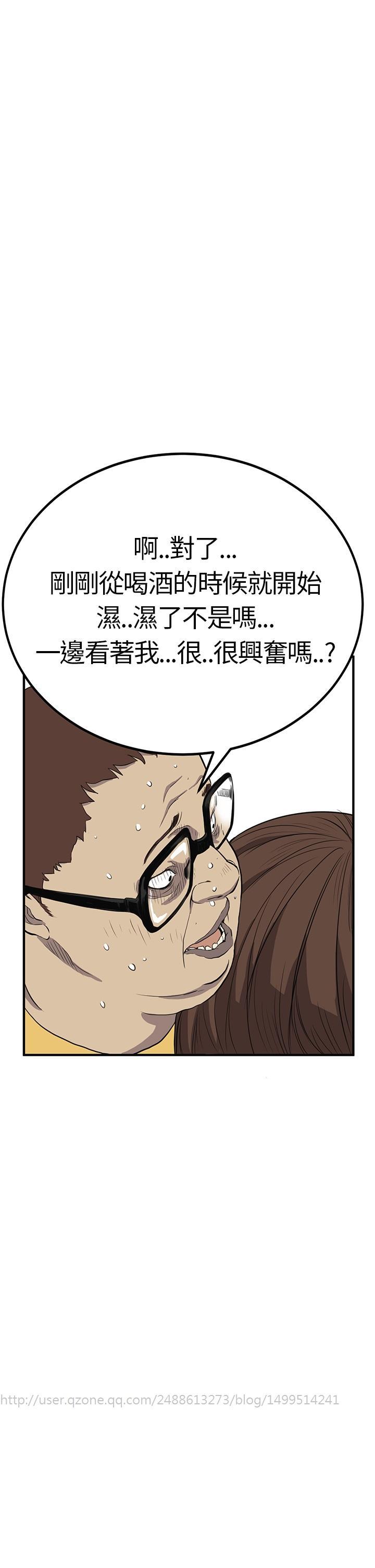 Si-Eun 诗恩 Ch.1~5 97