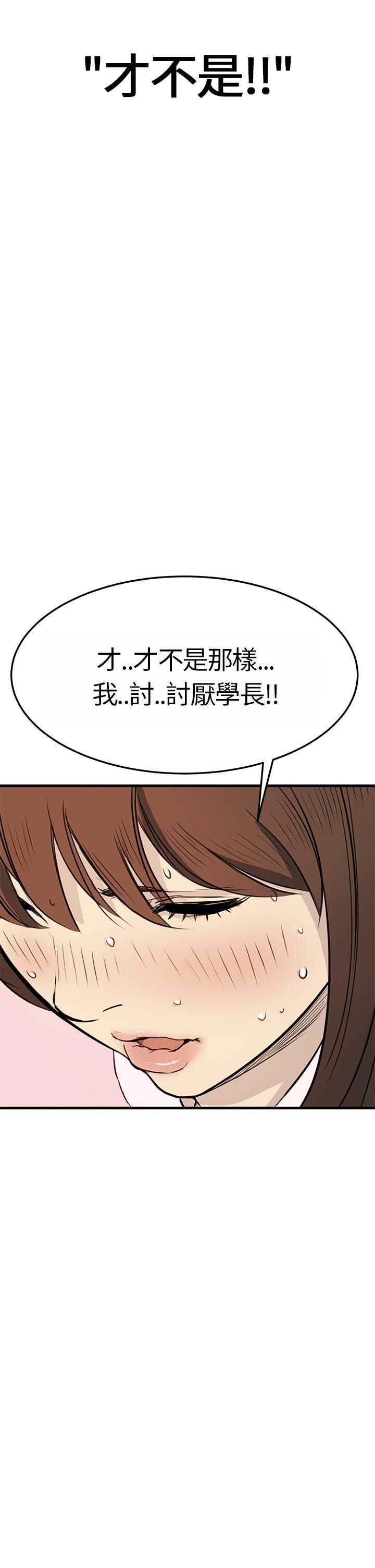 Si-Eun 诗恩 Ch.1~5 98