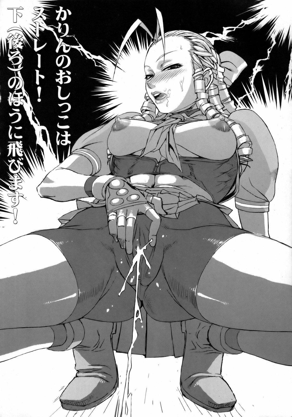 KETSU! MEGATON Chun-li 2