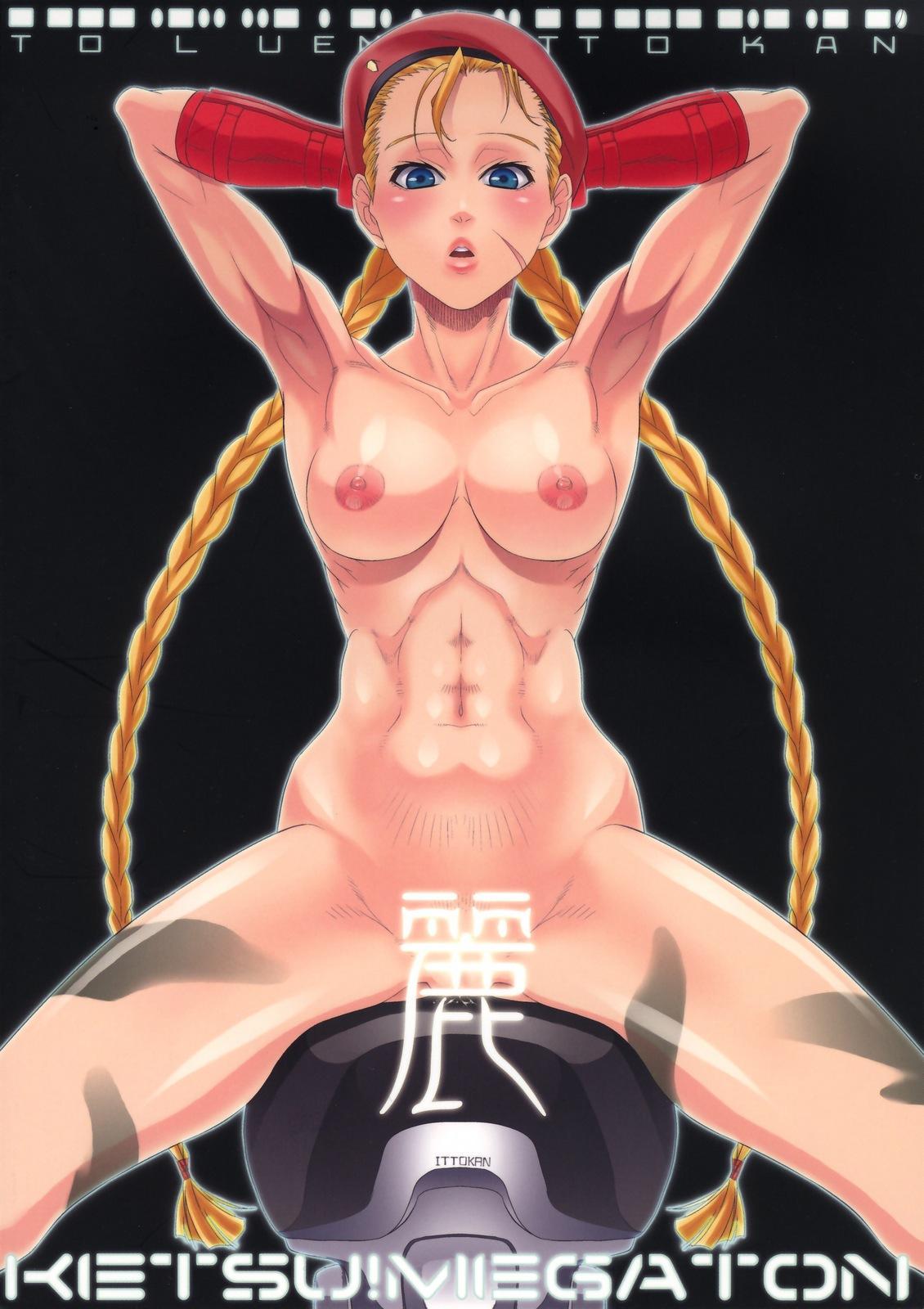 KETSU! MEGATON Chun-li 49