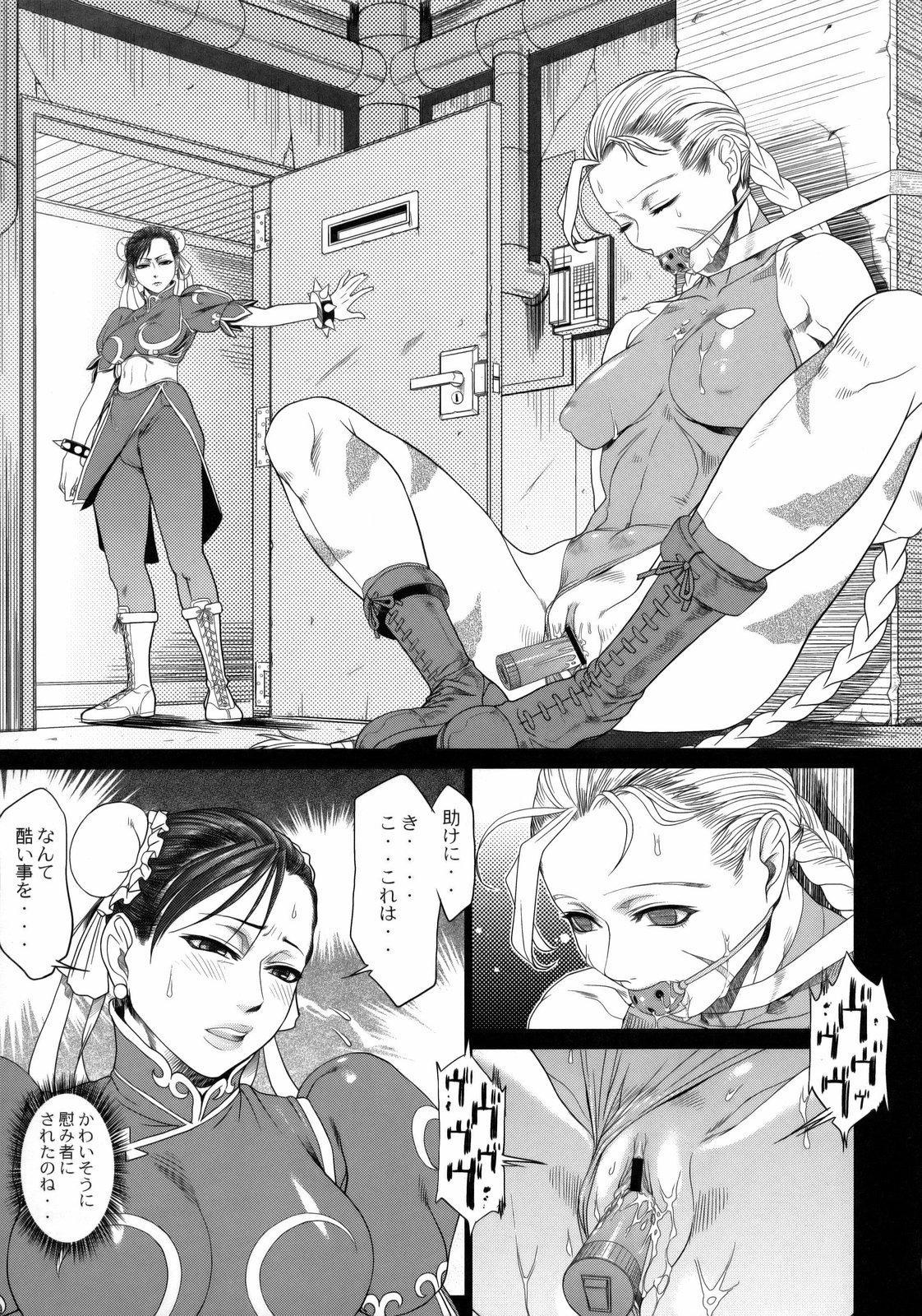 KETSU! MEGATON Chun-li 5