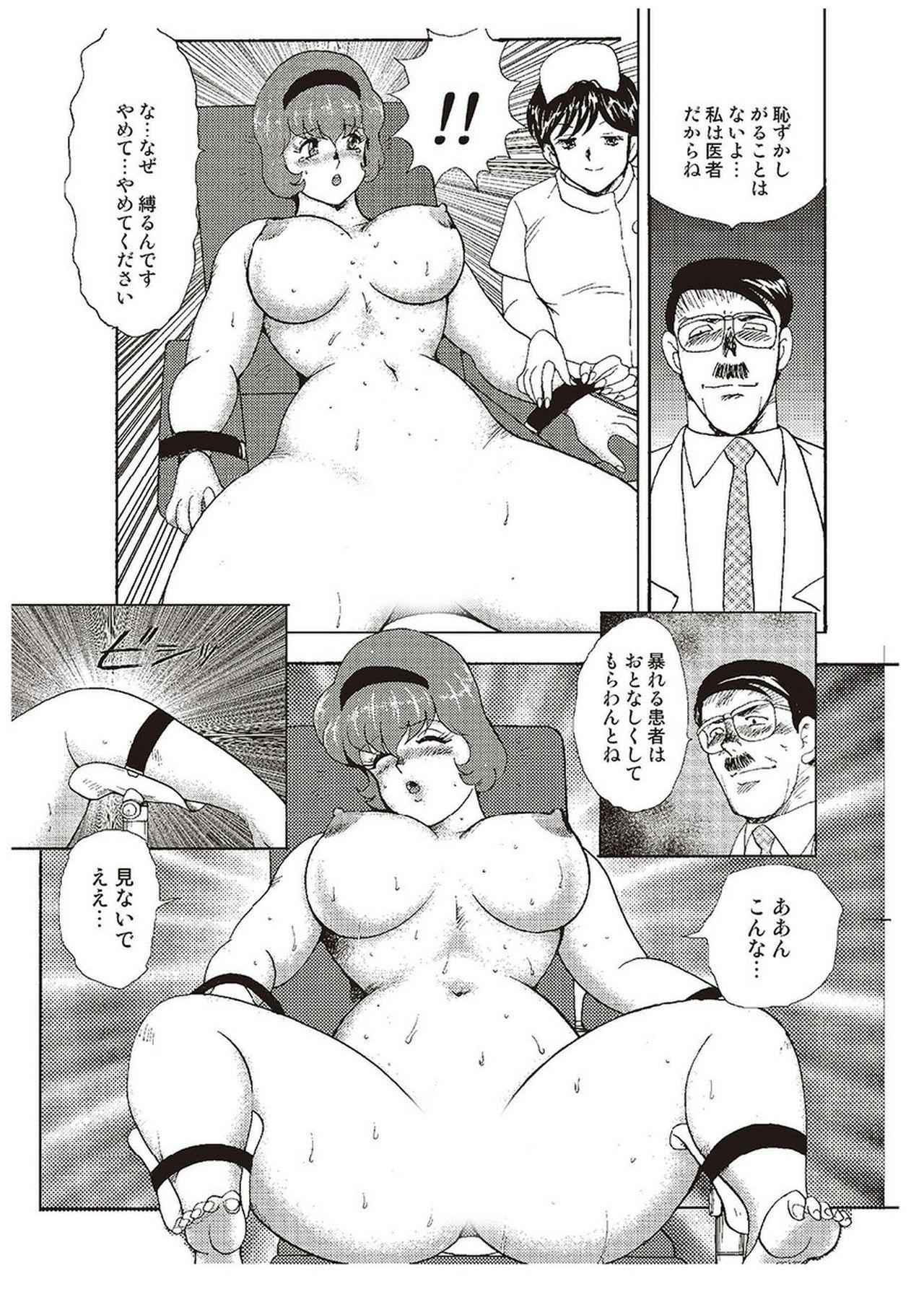 Maihime Chigoku no Ori Ni 127